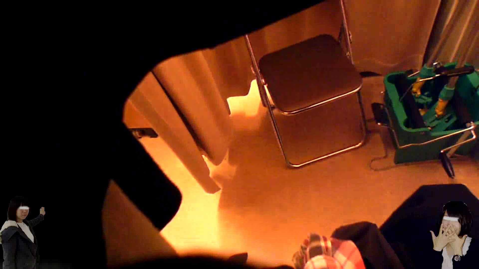 素人投稿 現役「JD」Eちゃんの着替え Vol.04 着替え 盗撮エロ画像 76PICs 2