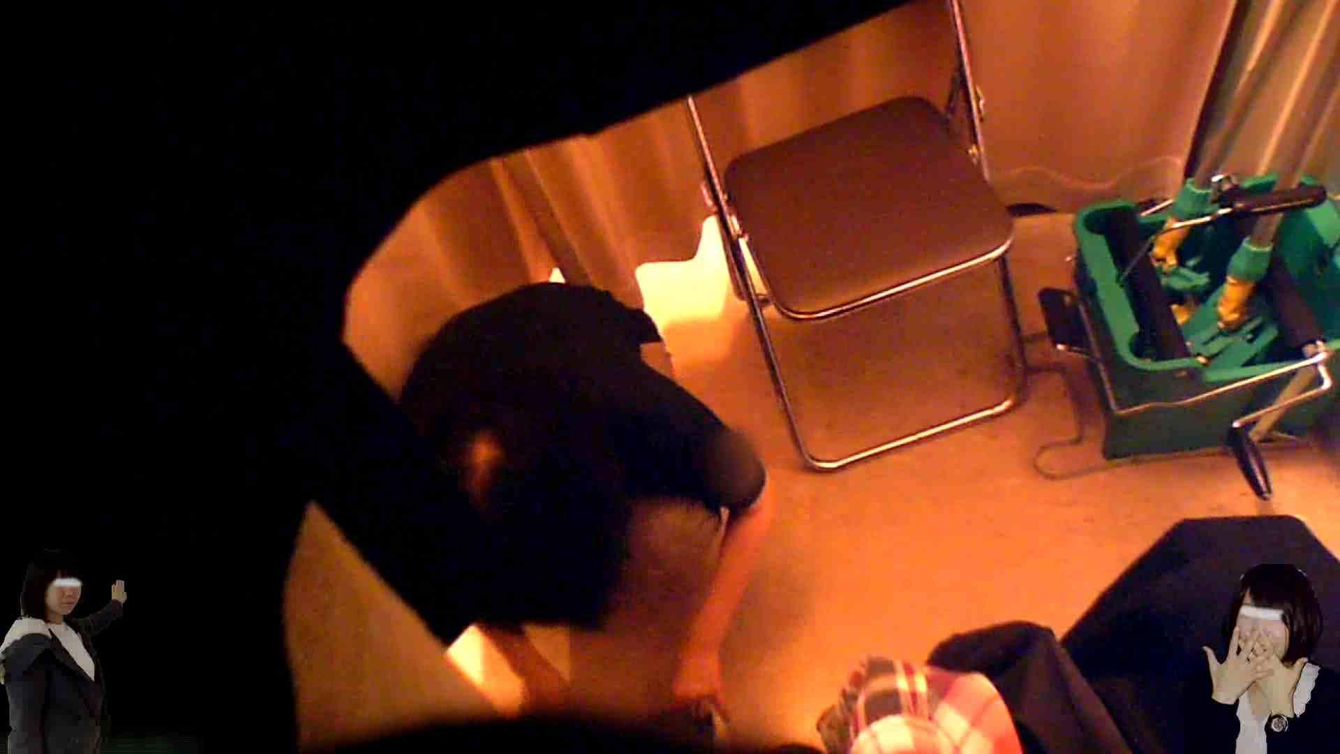素人投稿 現役「JD」Eちゃんの着替え Vol.04 着替え 盗撮エロ画像 76PICs 26