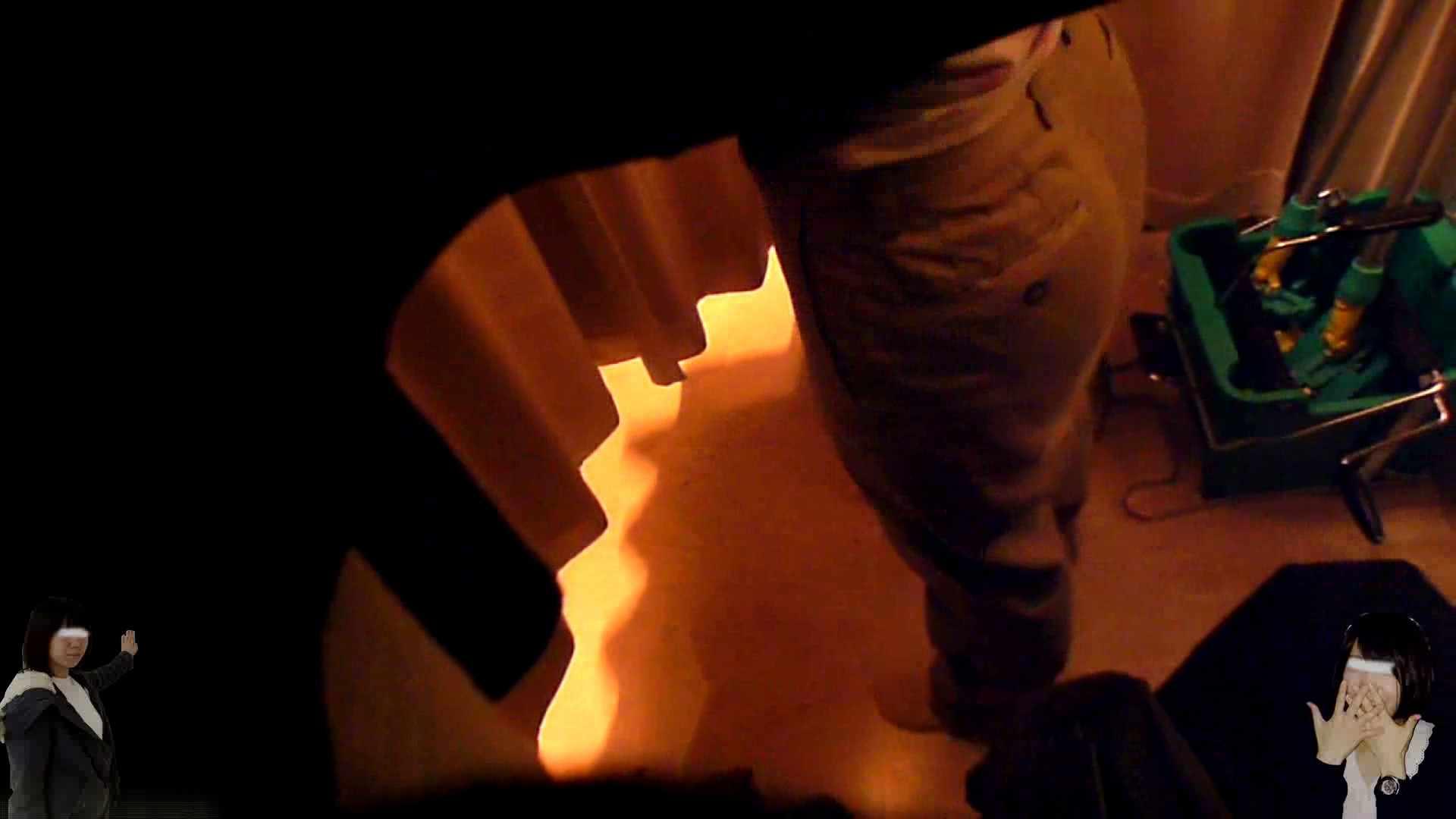 素人投稿 現役「JD」Eちゃんの着替え Vol.04 着替え 盗撮エロ画像 76PICs 34