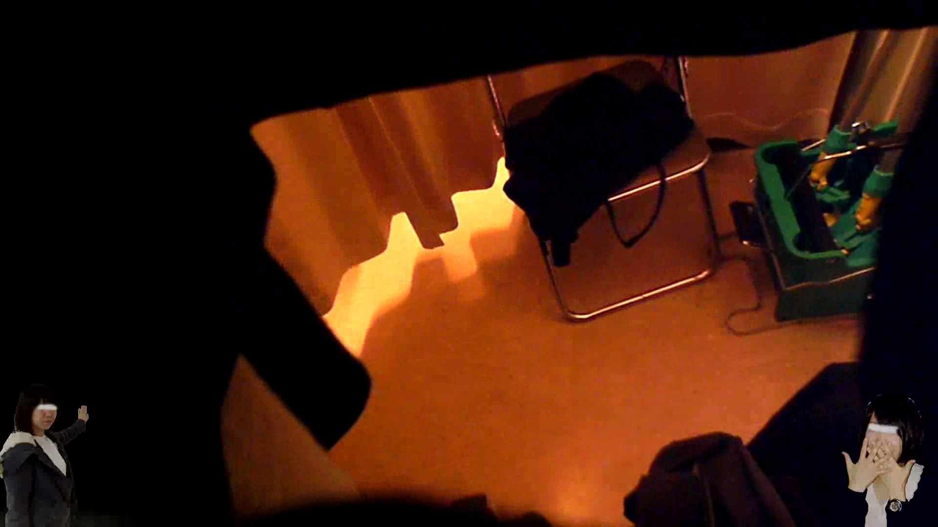素人投稿 現役「JD」Eちゃんの着替え Vol.04 素人エロ画像 ヌード画像 76PICs 43