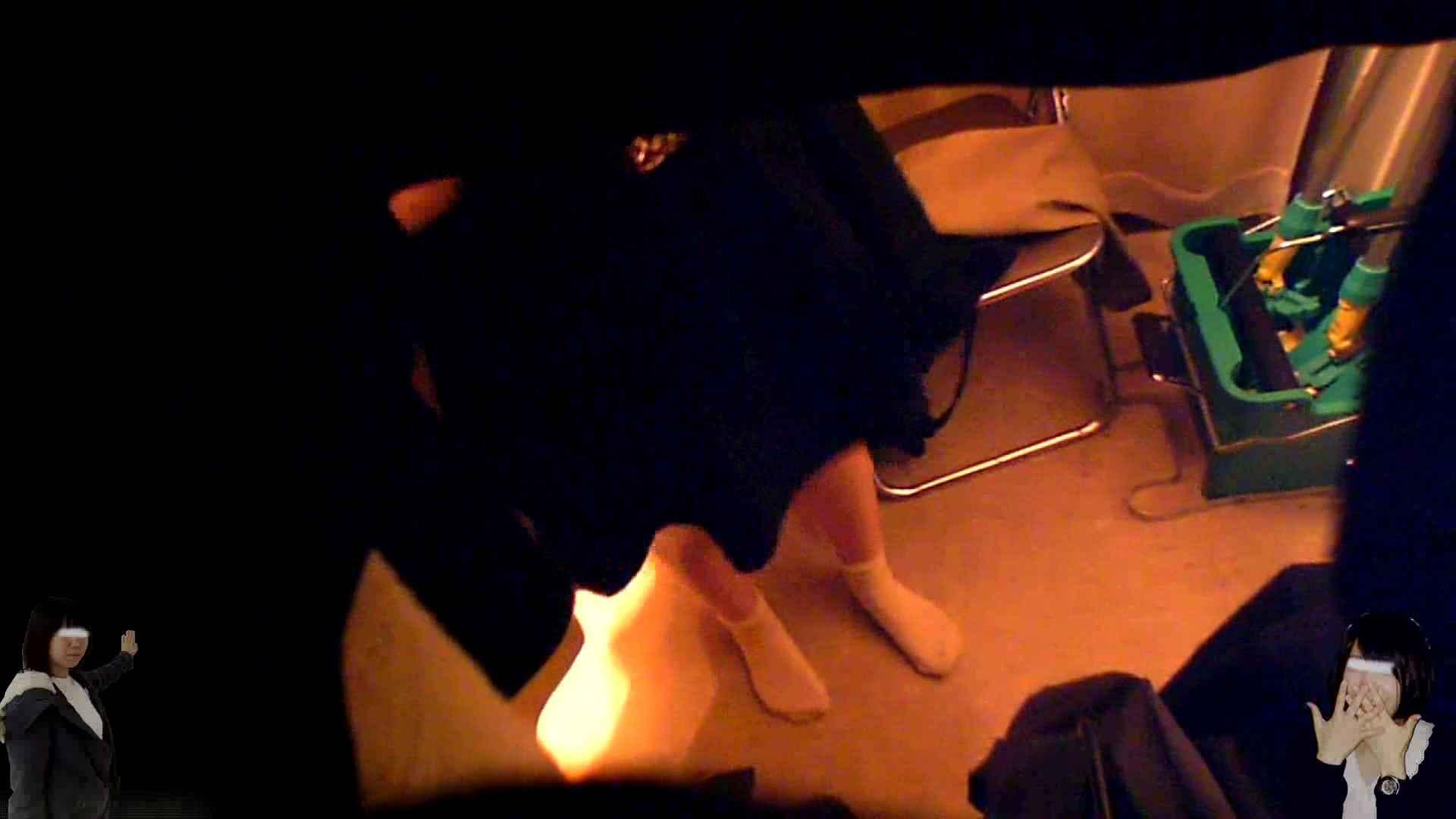 素人投稿 現役「JD」Eちゃんの着替え Vol.04 着替え 盗撮エロ画像 76PICs 62