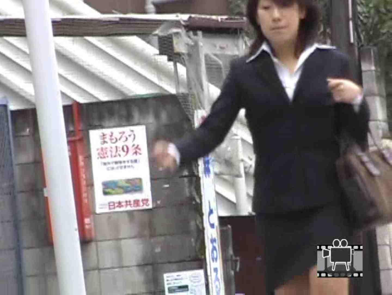 スカートめくって逃げる OLエロ画像  110PICs 22