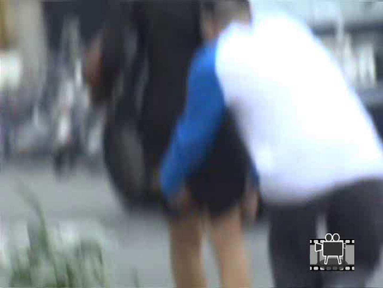 スカートめくって逃げる OLエロ画像 | 0  110PICs 99
