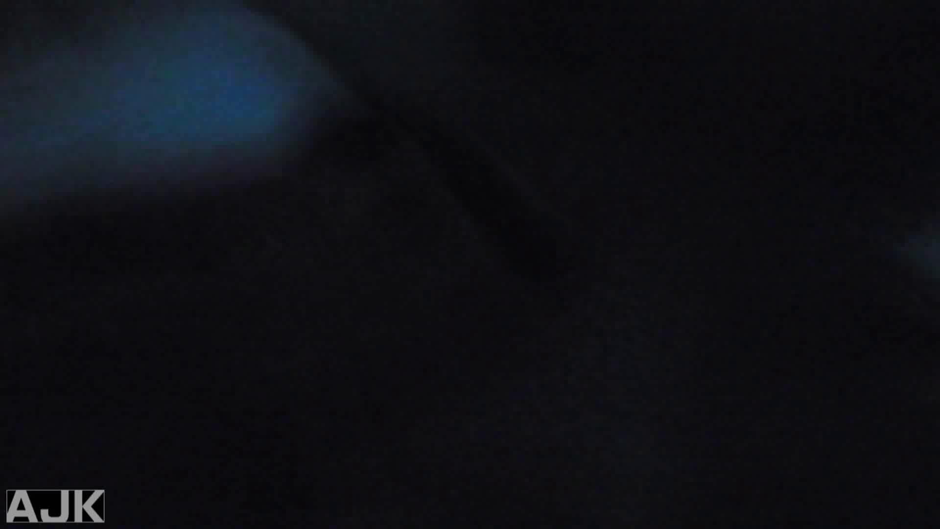 神降臨!史上最強の潜入かわや! vol.13 OLエロ画像 隠し撮りセックス画像 66PICs 30