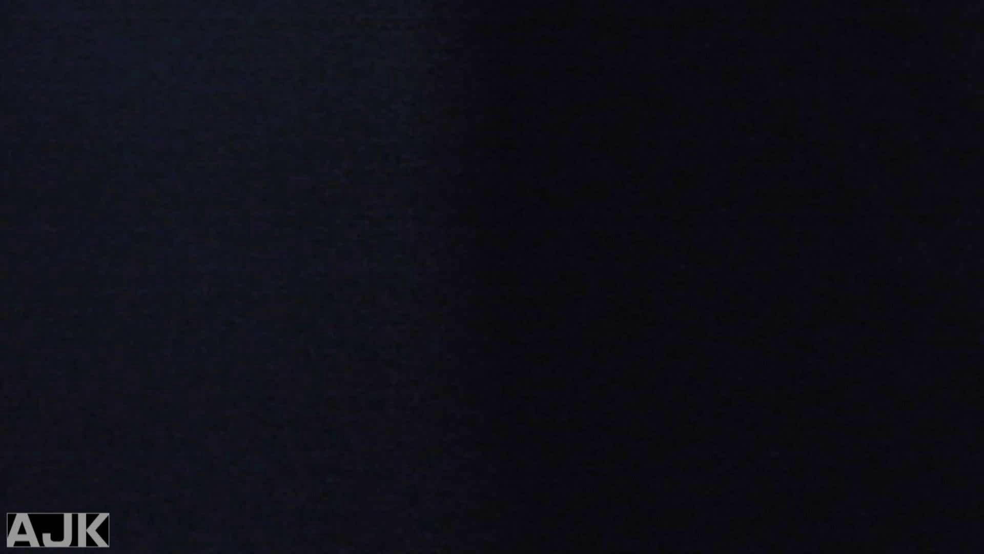 神降臨!史上最強の潜入かわや! vol.13 OLエロ画像 隠し撮りセックス画像 66PICs 51