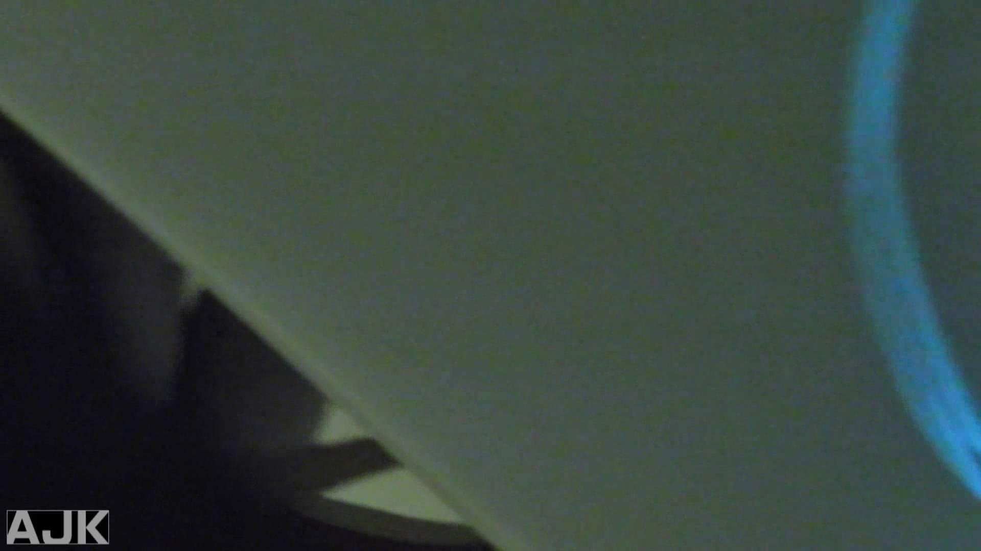 神降臨!史上最強の潜入かわや! vol.23 美女エロ画像 ワレメ動画紹介 78PICs 19