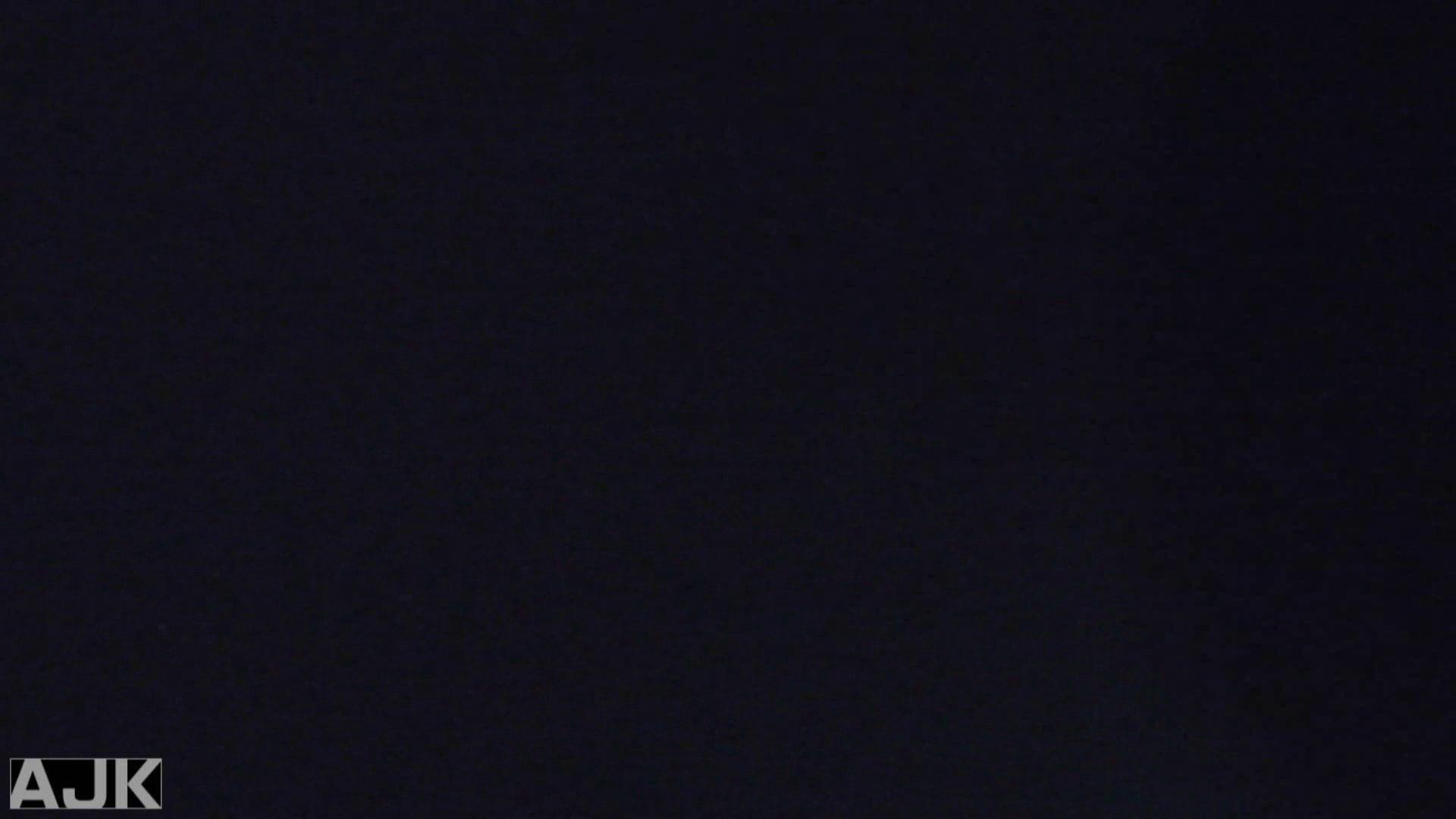 神降臨!史上最強の潜入かわや! vol.23 OLエロ画像 盗撮おめこ無修正動画無料 78PICs 65