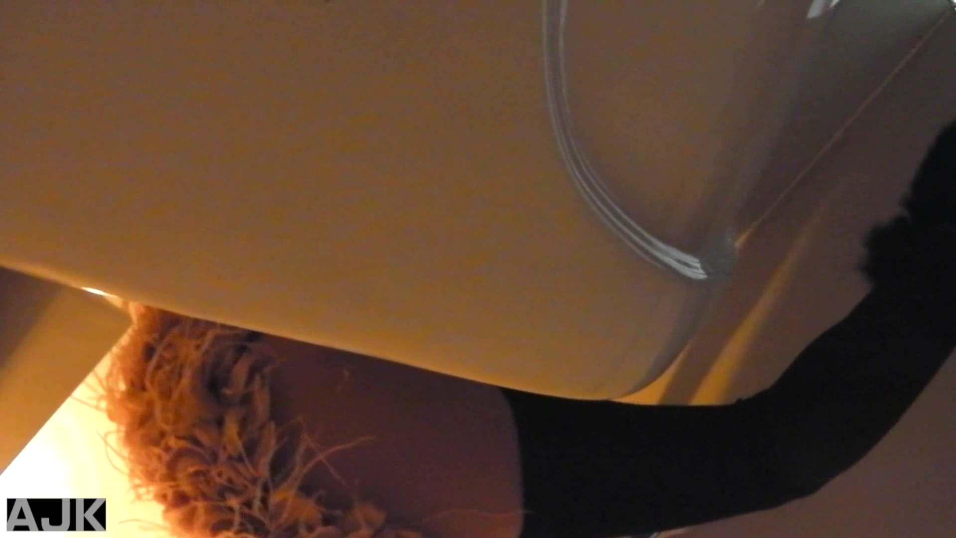 神降臨!史上最強の潜入かわや! vol.25 無料オマンコ すけべAV動画紹介 56PICs 40