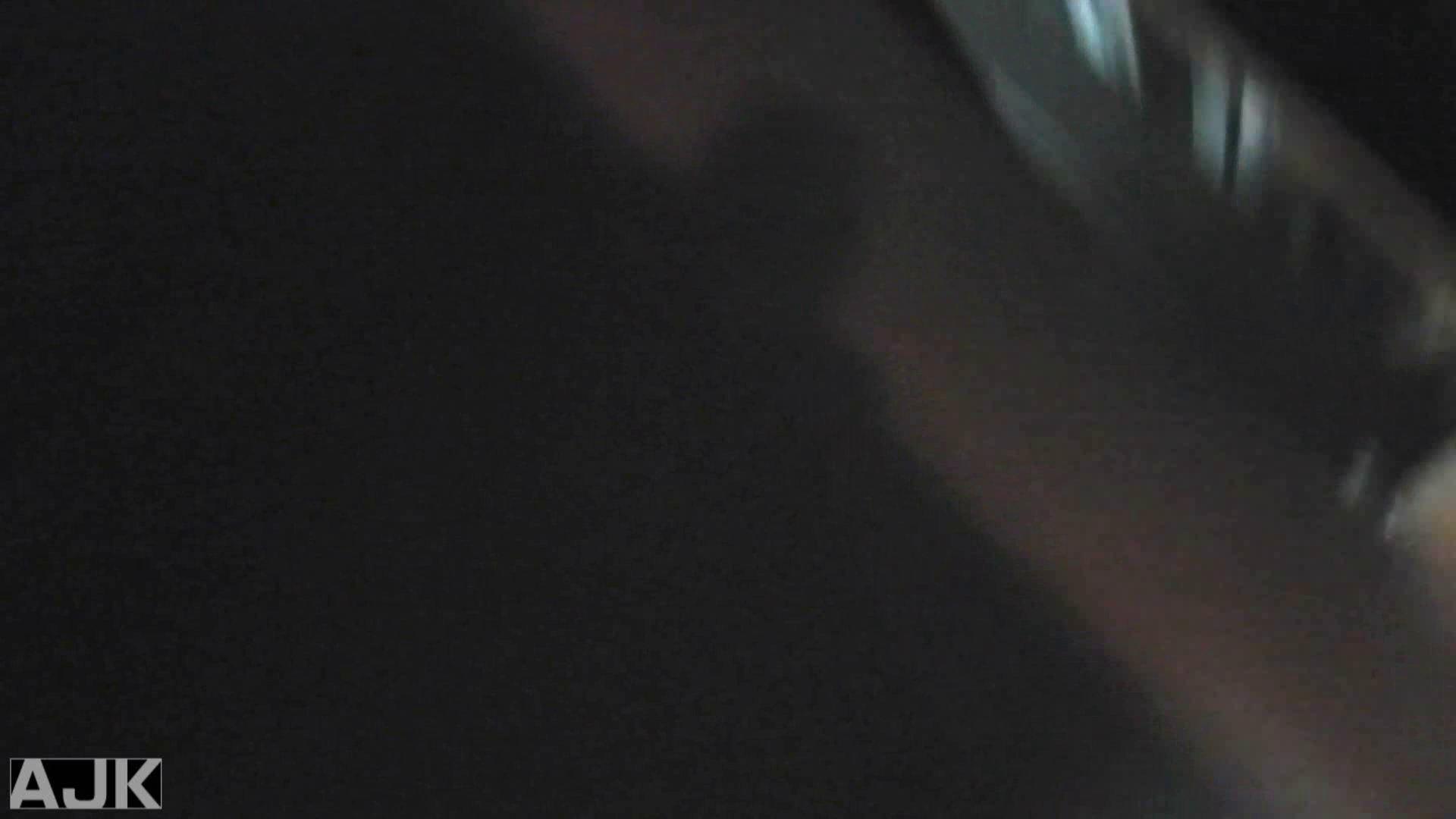 神降臨!史上最強の潜入かわや! vol.25 OLエロ画像  56PICs 56