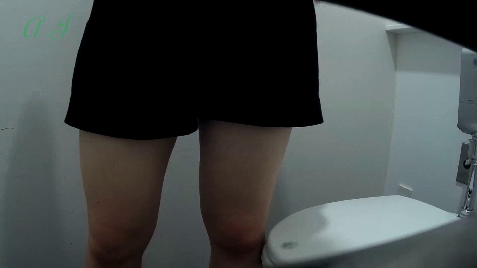 有名大学女性洗面所 vol.67トイレの女神さま♪ OLエロ画像   洗面所  108PICs 25