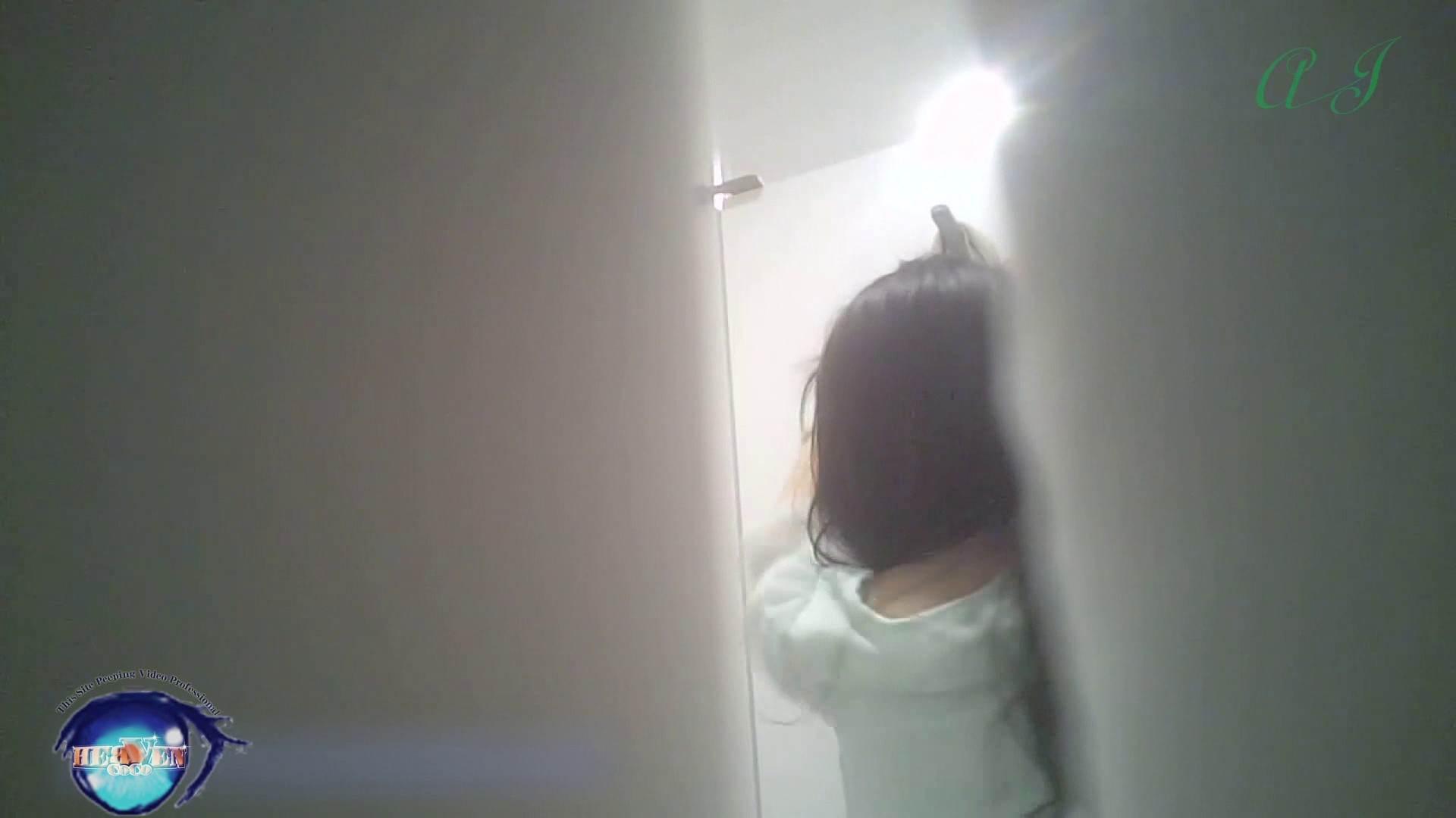 有名大学女性洗面所 vol.71 美女学生さんの潜入盗撮!前編 和式  91PICs 77