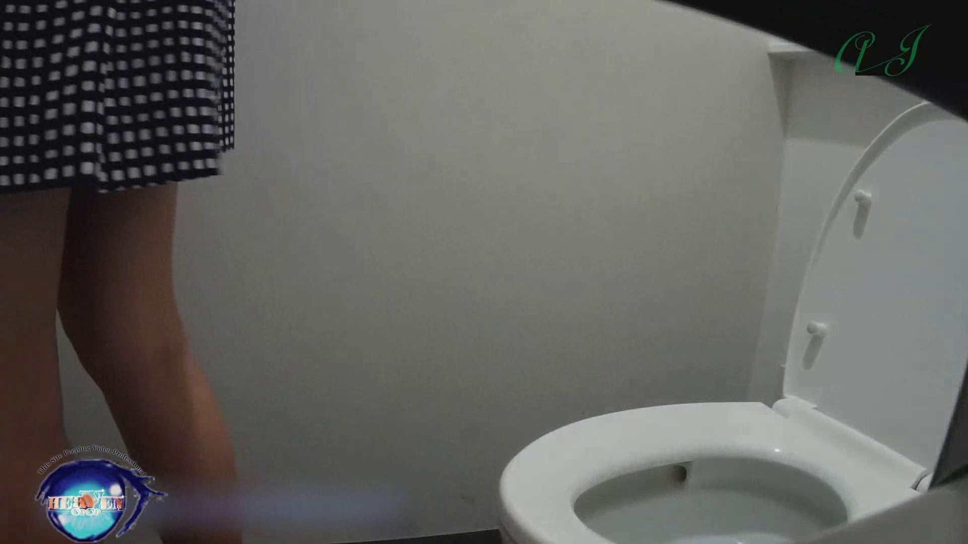 有名大学女性洗面所 vol.71 美女学生さんの潜入盗撮!前編 OLエロ画像 盗み撮り動画キャプチャ 91PICs 79