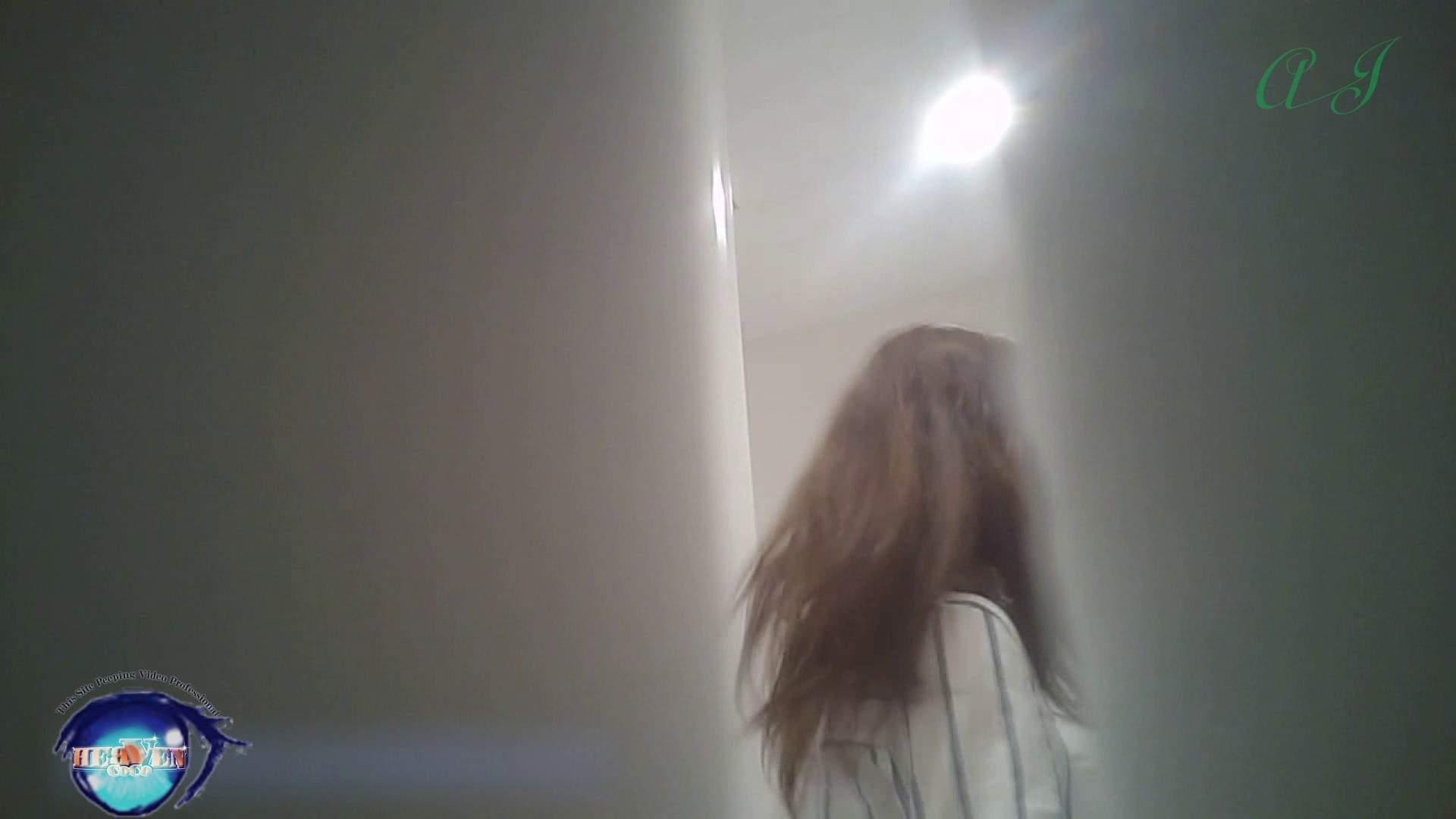 有名大学女性洗面所 vol.71 美女学生さんの潜入盗撮!前編 和式  91PICs 91
