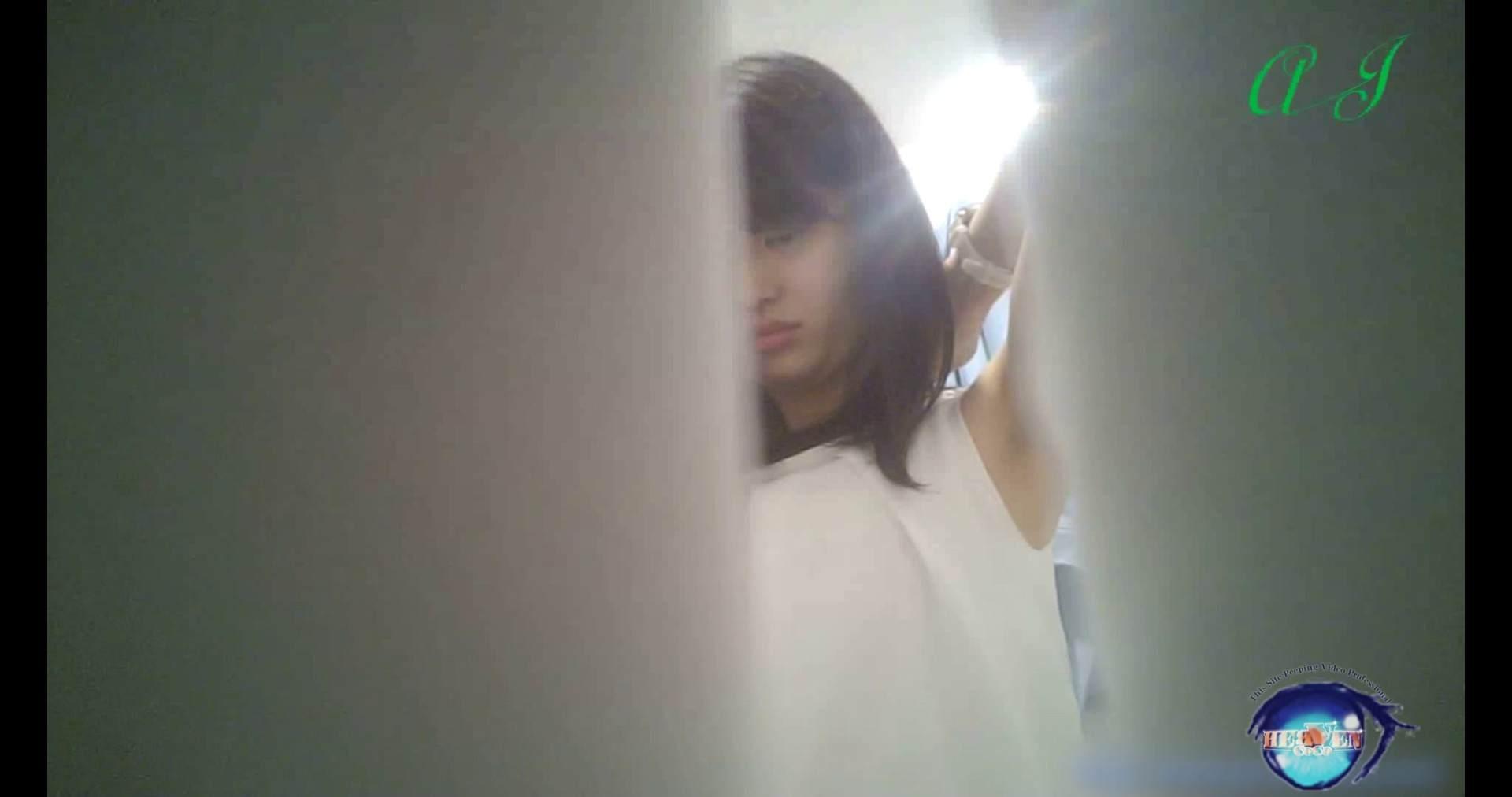 素敵なパンストお姉さん 有名大学女性洗面所 vol.73 投稿 AV無料 56PICs 5