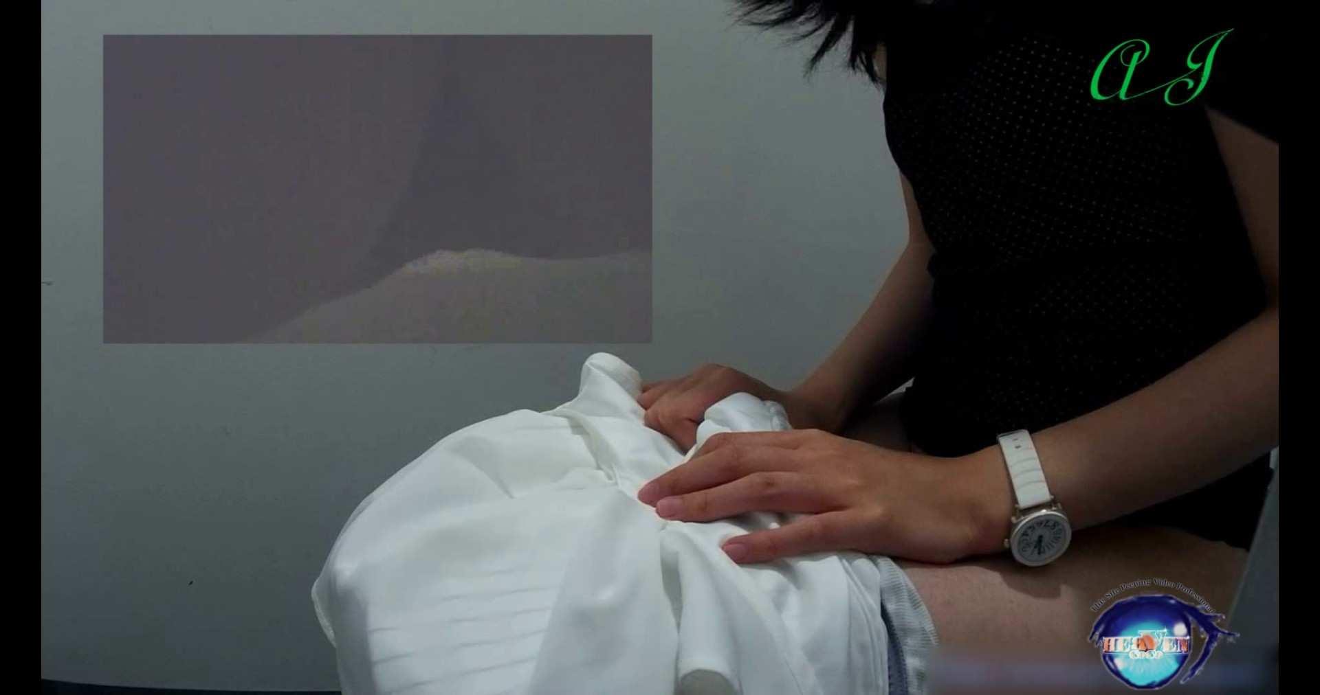 素敵なパンストお姉さん 有名大学女性洗面所 vol.73 OLエロ画像 隠し撮りおまんこ動画流出 56PICs 26