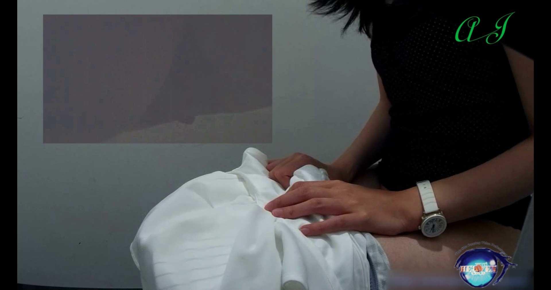 素敵なパンストお姉さん 有名大学女性洗面所 vol.73 投稿 AV無料 56PICs 29