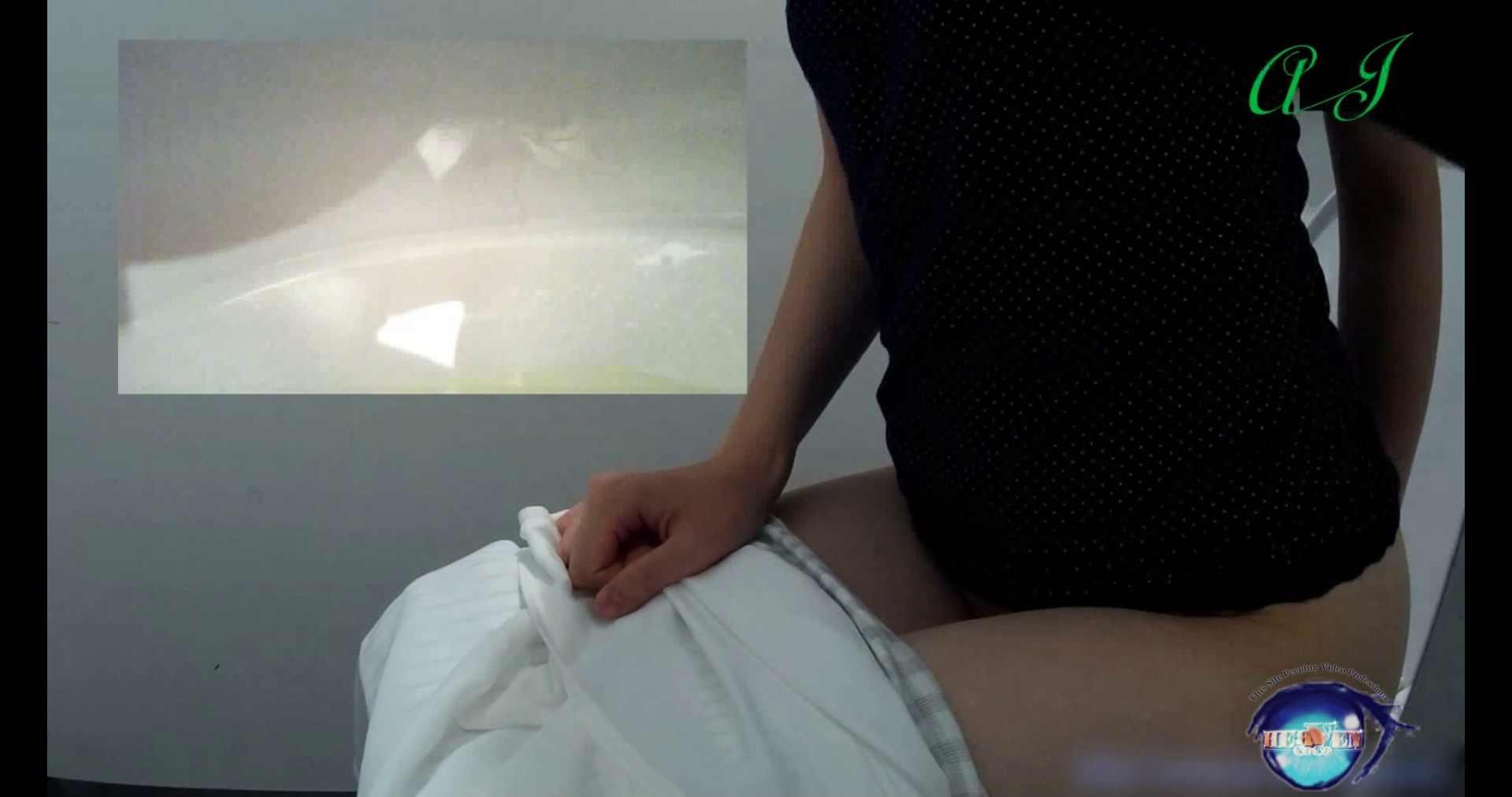 素敵なパンストお姉さん 有名大学女性洗面所 vol.73 OLエロ画像 隠し撮りおまんこ動画流出 56PICs 50