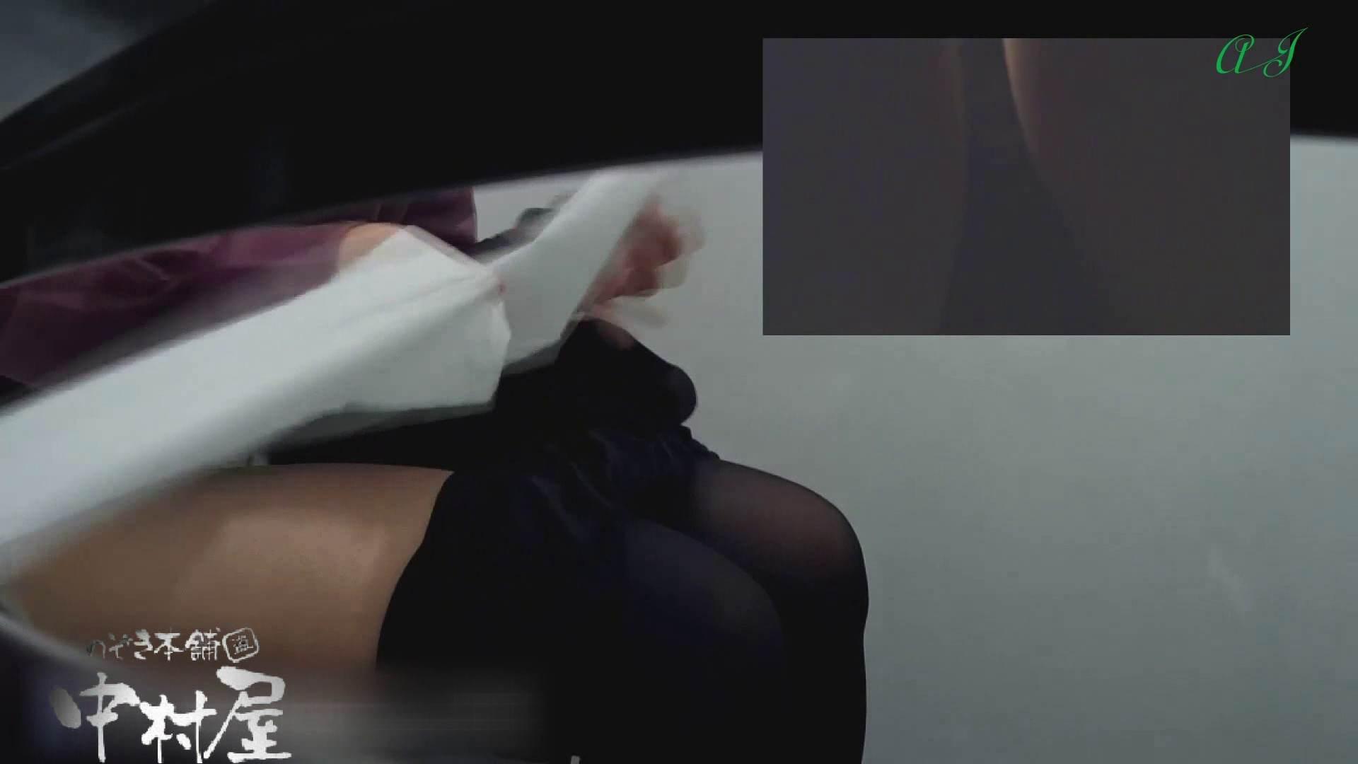 新アングル 4名の美女達 有名大学女性洗面所 vol.76後編 OLエロ画像  68PICs 20
