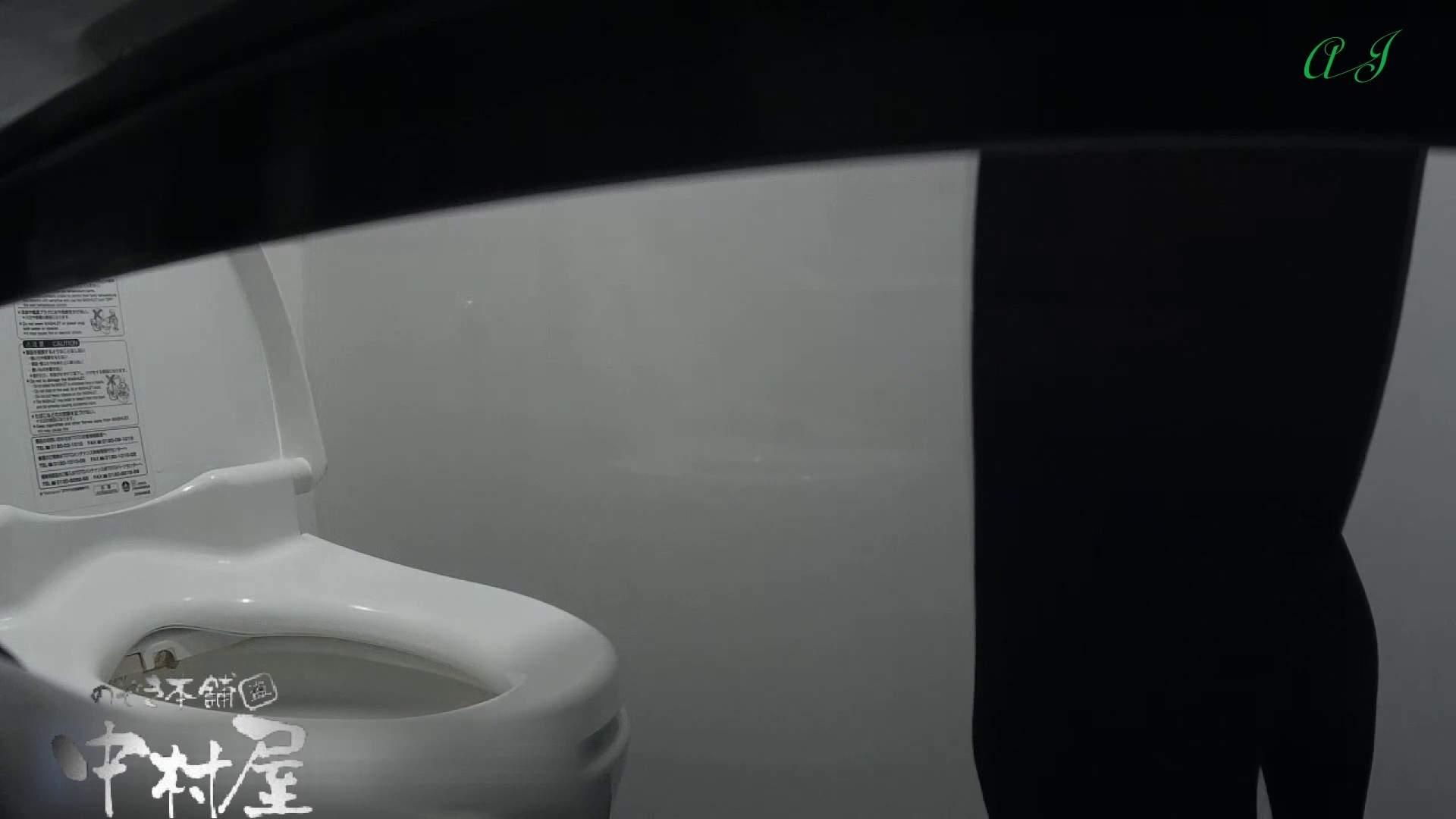新アングル 4名の美女達 有名大学女性洗面所 vol.76後編 洗面所 覗きワレメ動画紹介 68PICs 23