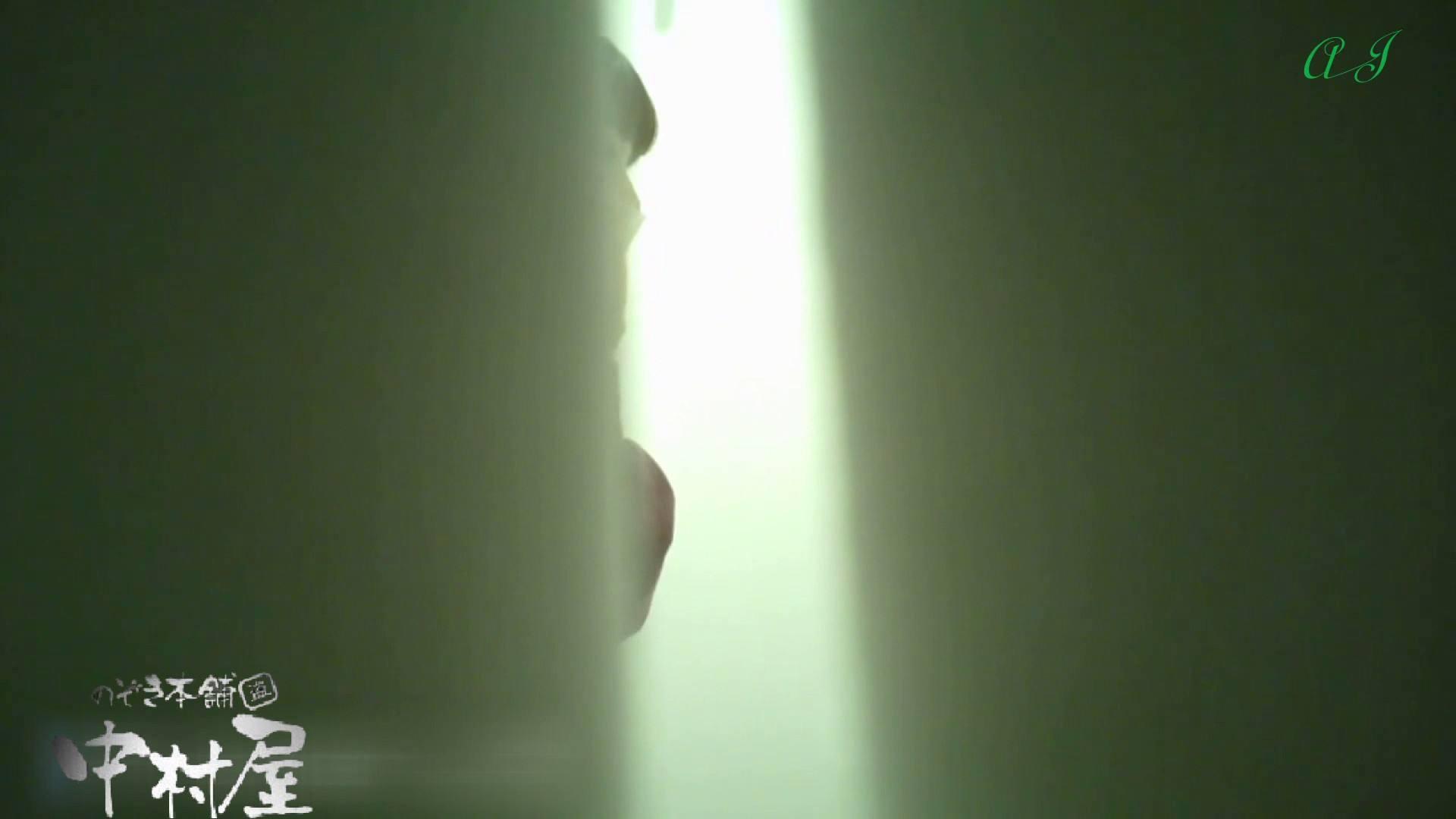 新アングル 4名の美女達 有名大学女性洗面所 vol.76後編 潜入 ワレメ無修正動画無料 68PICs 32