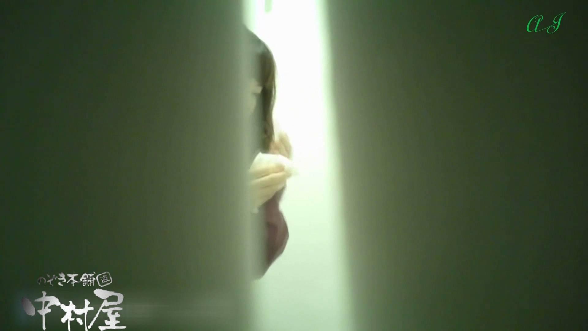 新アングル 4名の美女達 有名大学女性洗面所 vol.76後編 洗面所 覗きワレメ動画紹介 68PICs 33