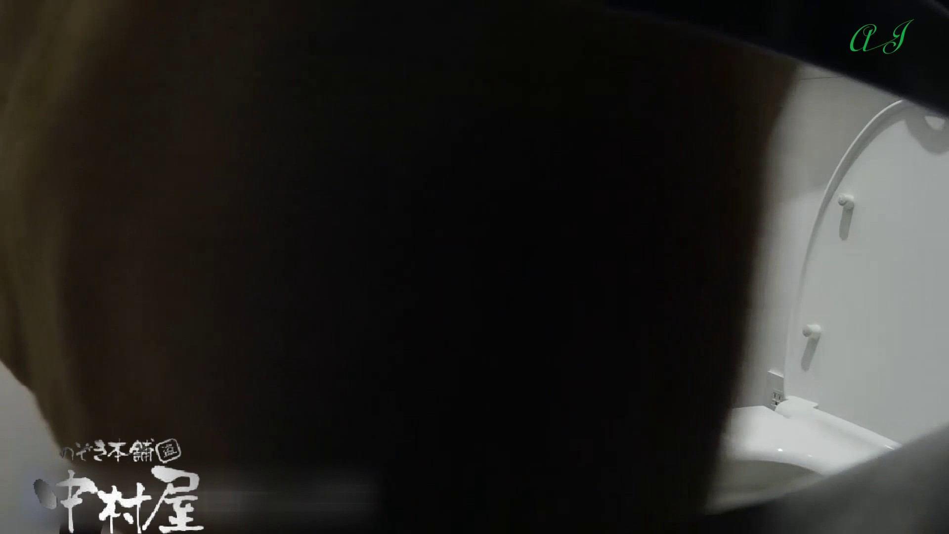 新アングル 4名の美女達 有名大学女性洗面所 vol.76後編 洗面所 覗きワレメ動画紹介 68PICs 48