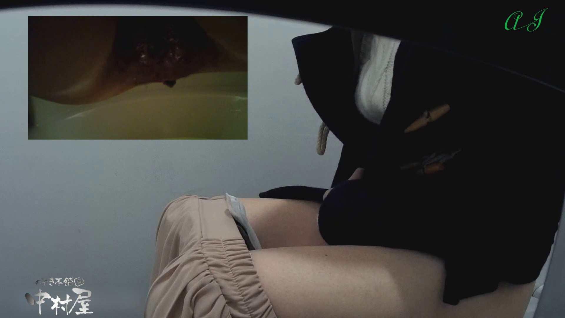 有名大学女性洗面所 vol.84 洗面所 のぞき動画画像 22PICs 3