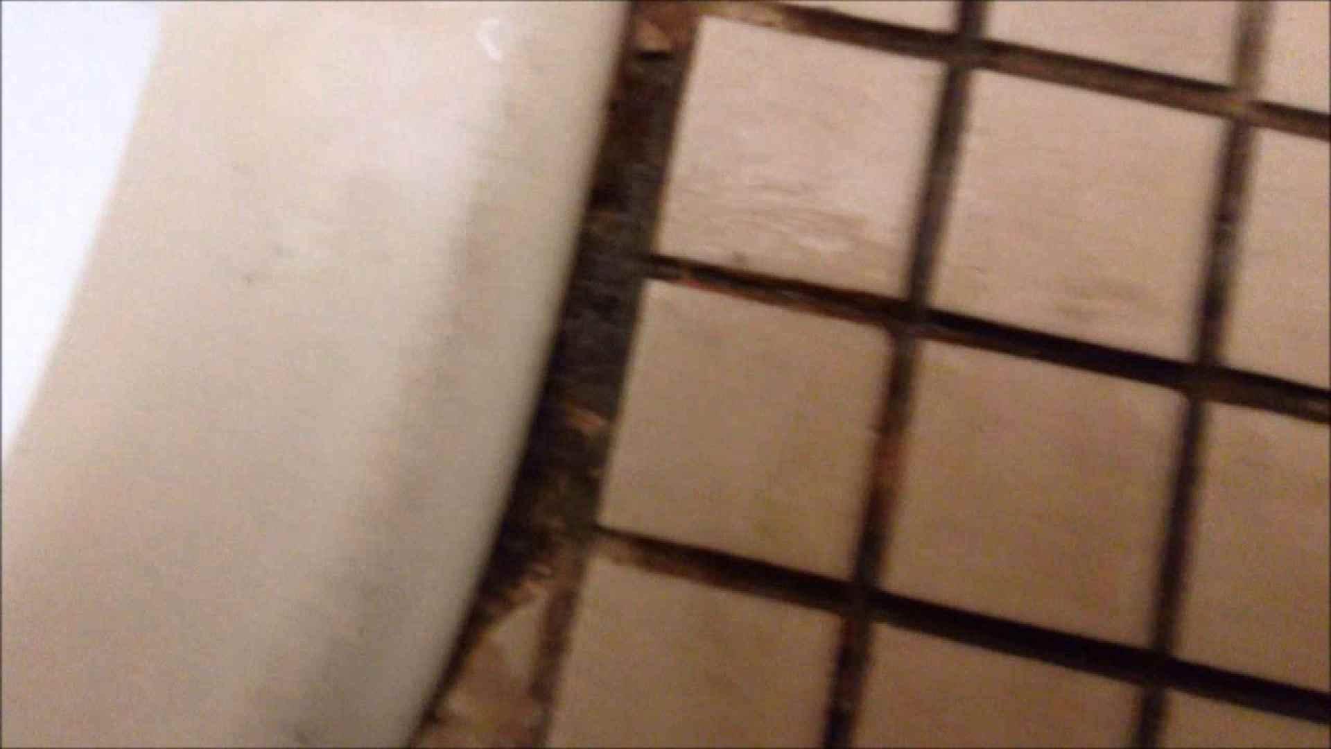 某有名大学女性洗面所 vol.11 OLエロ画像 盗撮動画紹介 74PICs 18