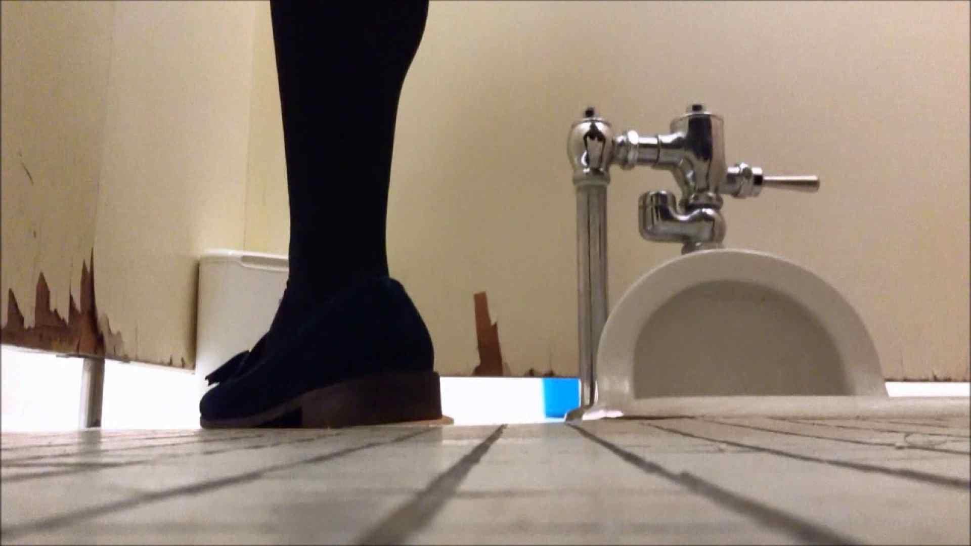 某有名大学女性洗面所 vol.11 OLエロ画像 盗撮動画紹介 74PICs 42