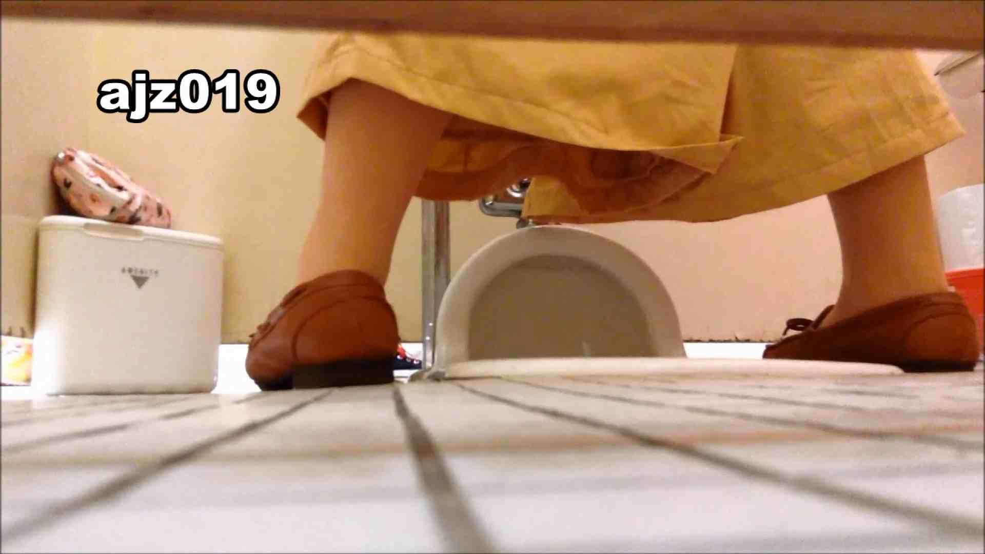 某有名大学女性洗面所 vol.19 OLエロ画像 のぞきエロ無料画像 109PICs 18