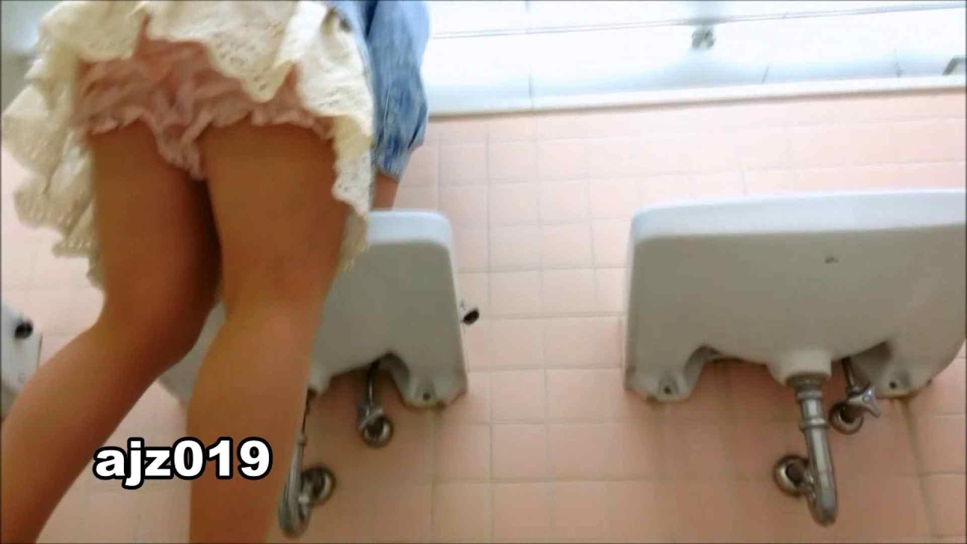 某有名大学女性洗面所 vol.19 OLエロ画像 のぞきエロ無料画像 109PICs 38