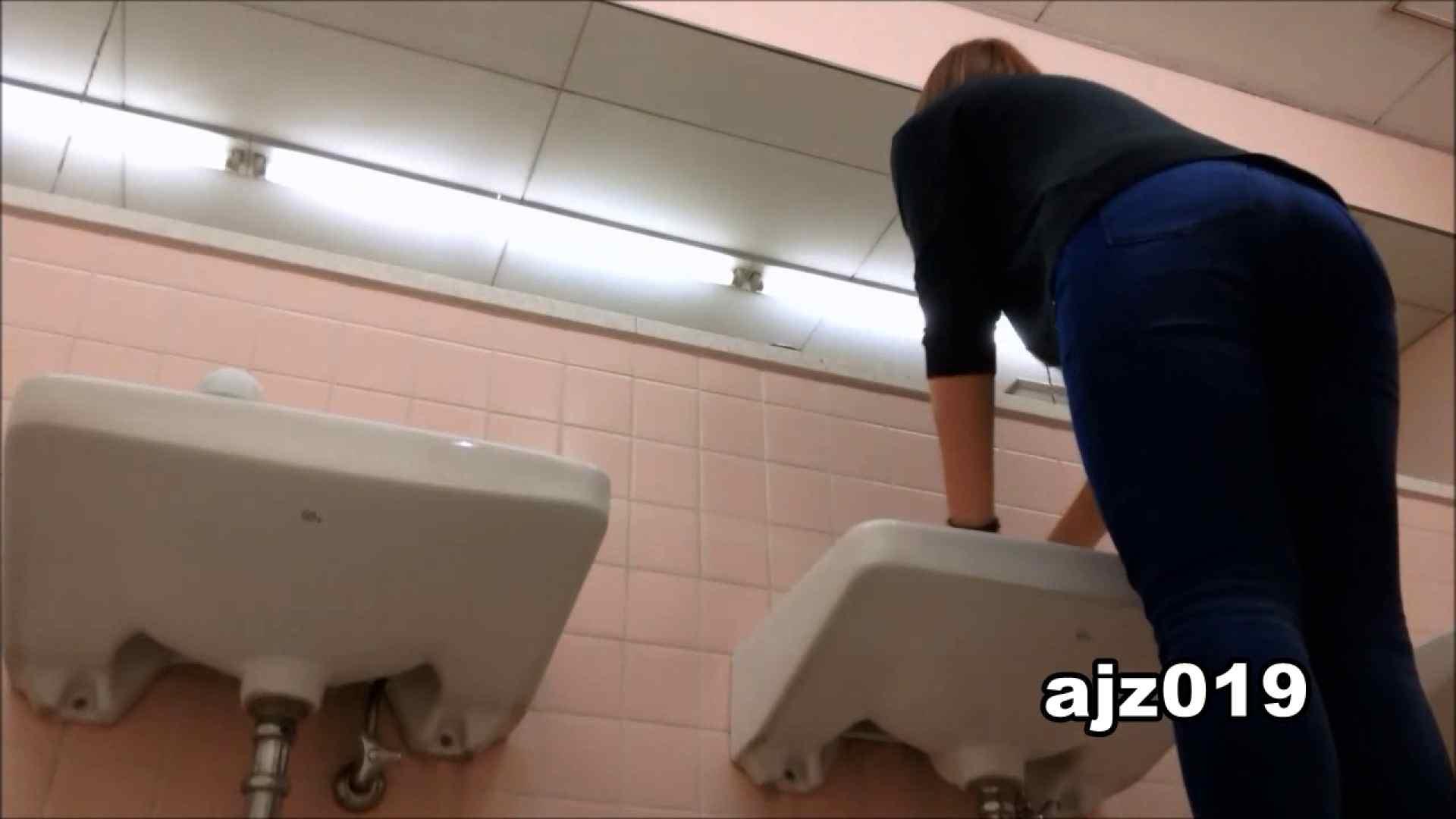某有名大学女性洗面所 vol.19 洗面所 盗み撮りオマンコ動画キャプチャ 109PICs 59