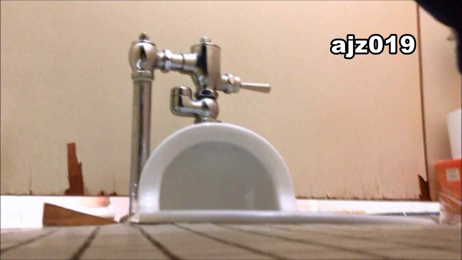 某有名大学女性洗面所 vol.19 OLエロ画像 のぞきエロ無料画像 109PICs 90