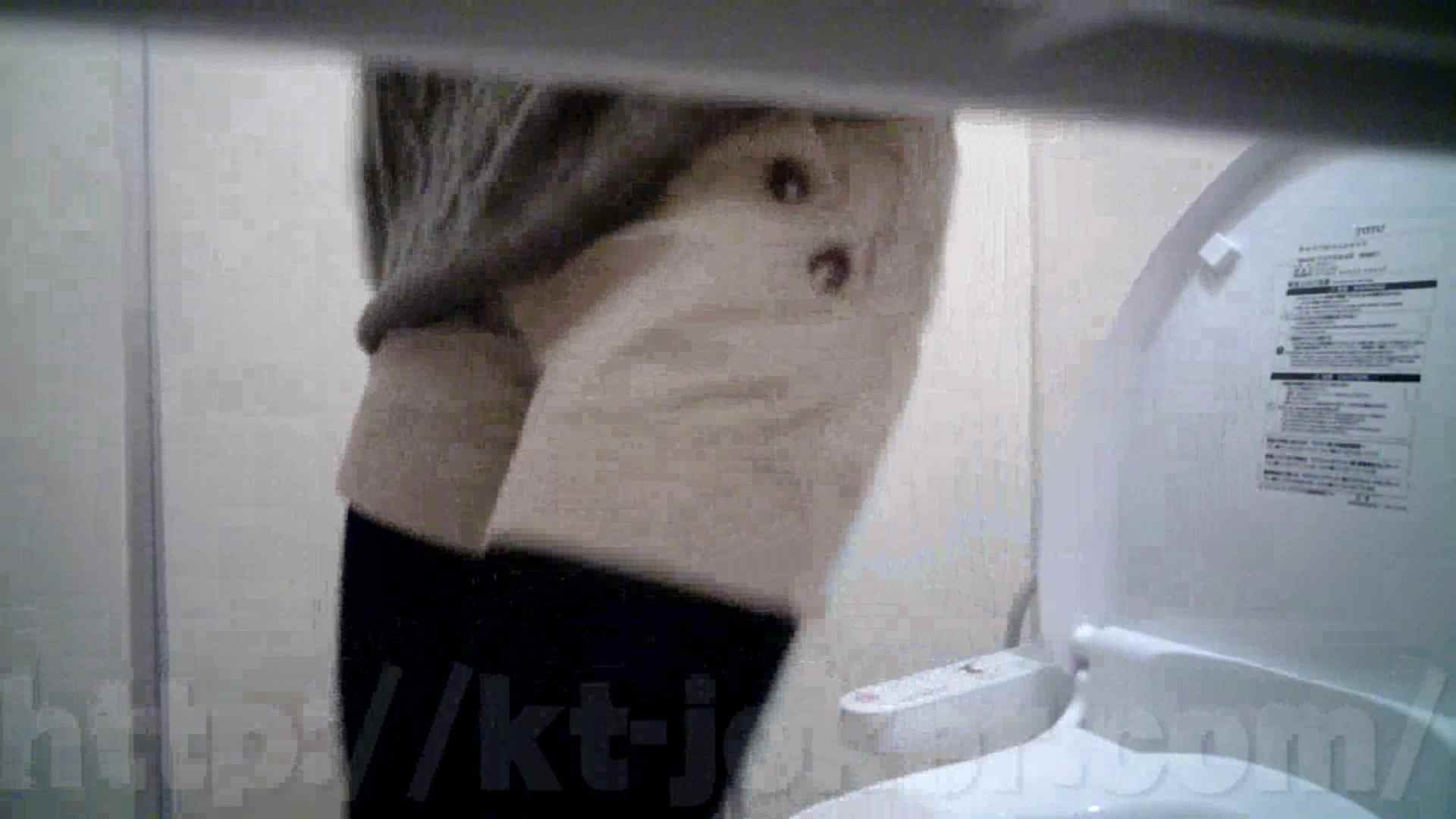 某有名大学女性洗面所 vol.26 和式 盗み撮り動画キャプチャ 61PICs 19