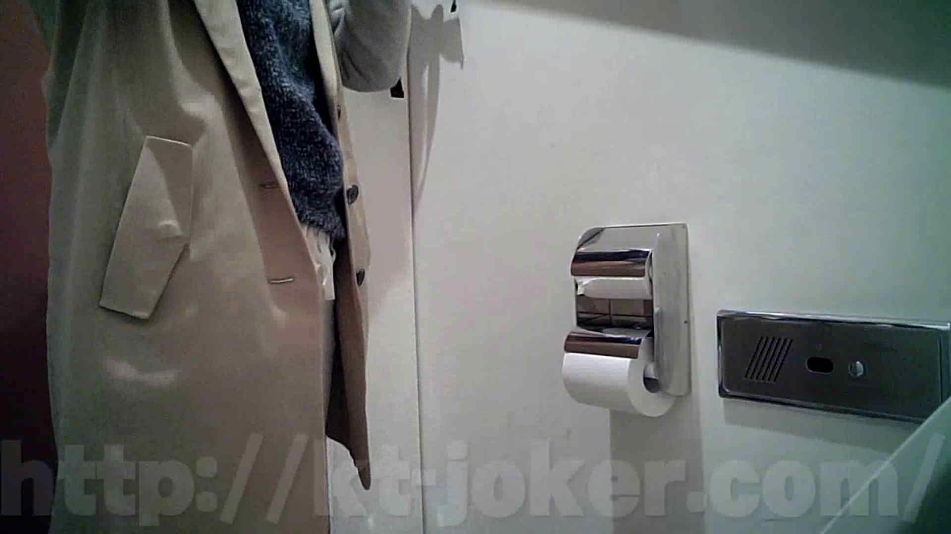 某有名大学女性洗面所 vol.26 洗面所 隠し撮りおまんこ動画流出 61PICs 43