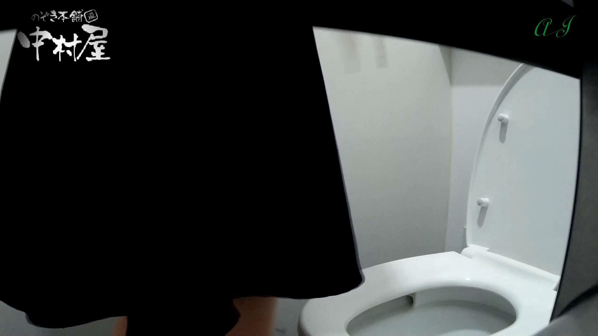 有名大学女性洗面所 vol.62 会話が弾む化粧室!! 投稿 AV動画キャプチャ 99PICs 8