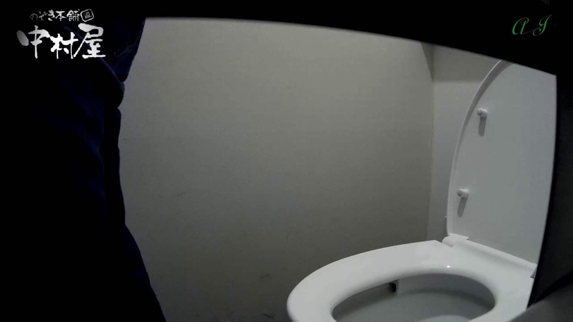 有名大学女性洗面所 vol.62 会話が弾む化粧室!! 洗面所 盗撮ヌード画像 99PICs 12