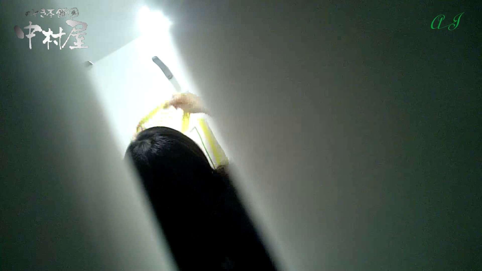 有名大学女性洗面所 vol.62 会話が弾む化粧室!! OLエロ画像  99PICs 50