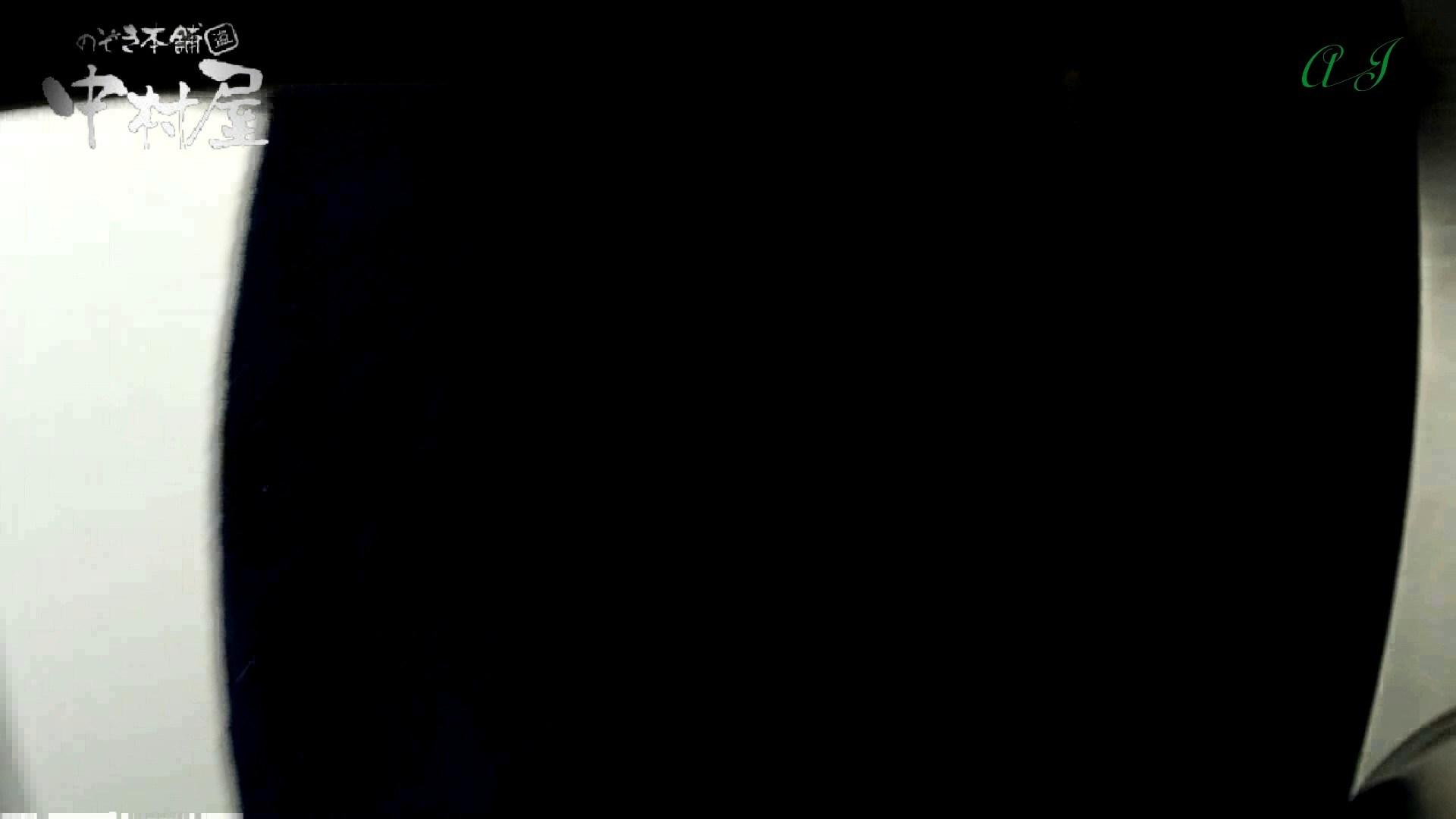 有名大学女性洗面所 vol.62 会話が弾む化粧室!! 洗面所 盗撮ヌード画像 99PICs 52
