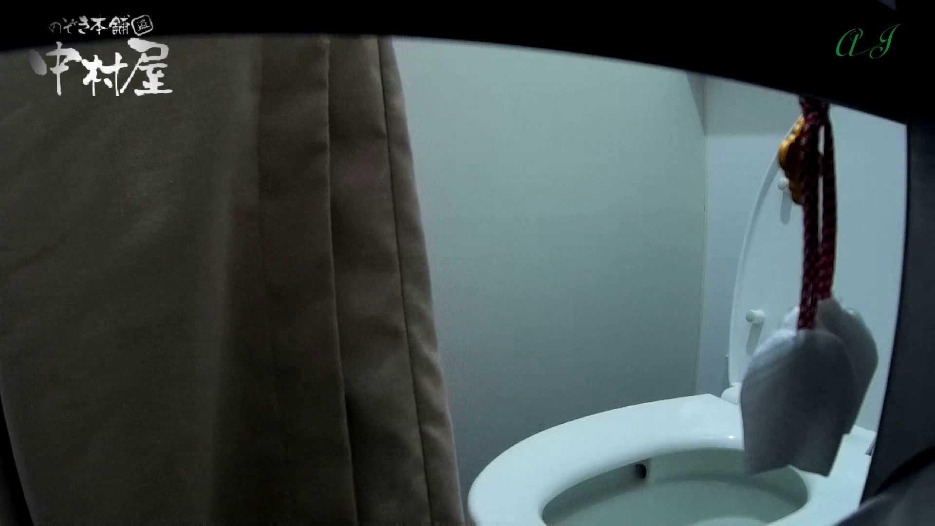 有名大学女性洗面所 vol.62 会話が弾む化粧室!! 投稿 AV動画キャプチャ 99PICs 88