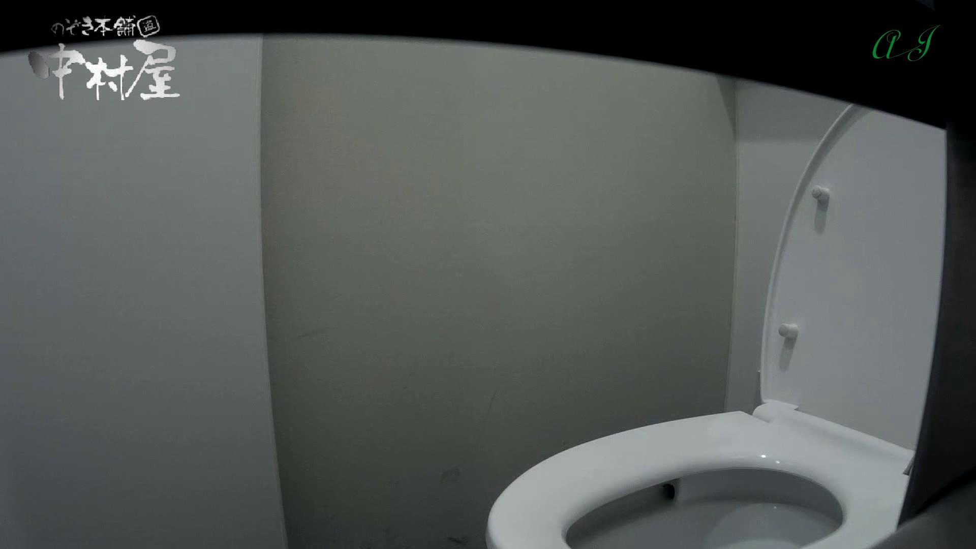 有名大学女性洗面所 vol.62 会話が弾む化粧室!! OLエロ画像 | 潜入  99PICs 91