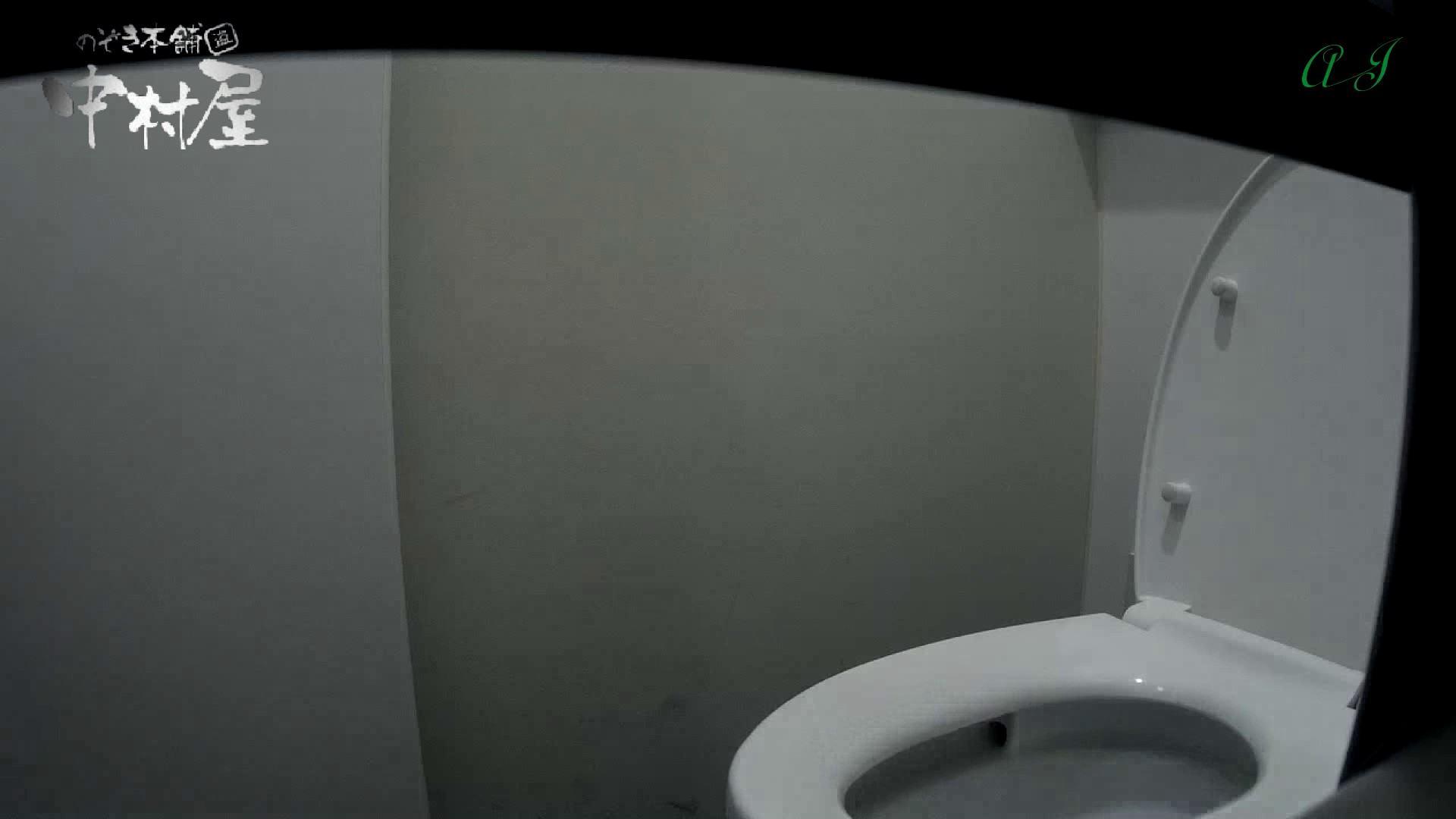 有名大学女性洗面所 vol.62 会話が弾む化粧室!! 投稿 AV動画キャプチャ 99PICs 93