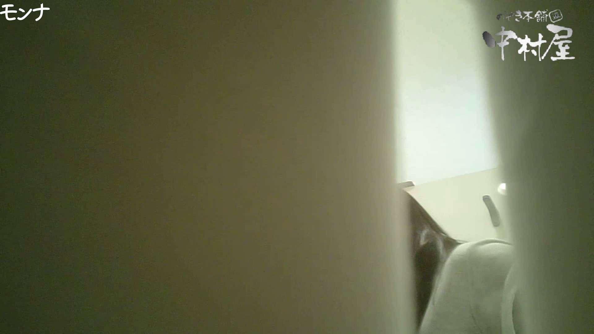 有名大学女性洗面所 vol.65 秘技!!マルチアングル天井撮り!! 洗面所 盗撮えろ無修正画像 66PICs 16