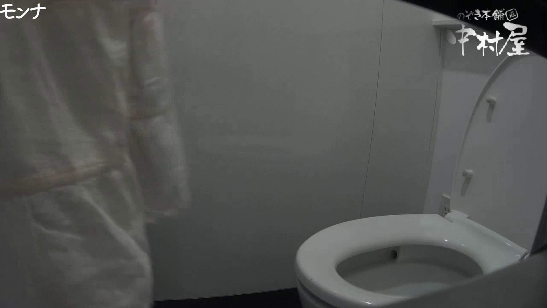 有名大学女性洗面所 vol.65 秘技!!マルチアングル天井撮り!! マルチアングル   和式  66PICs 43