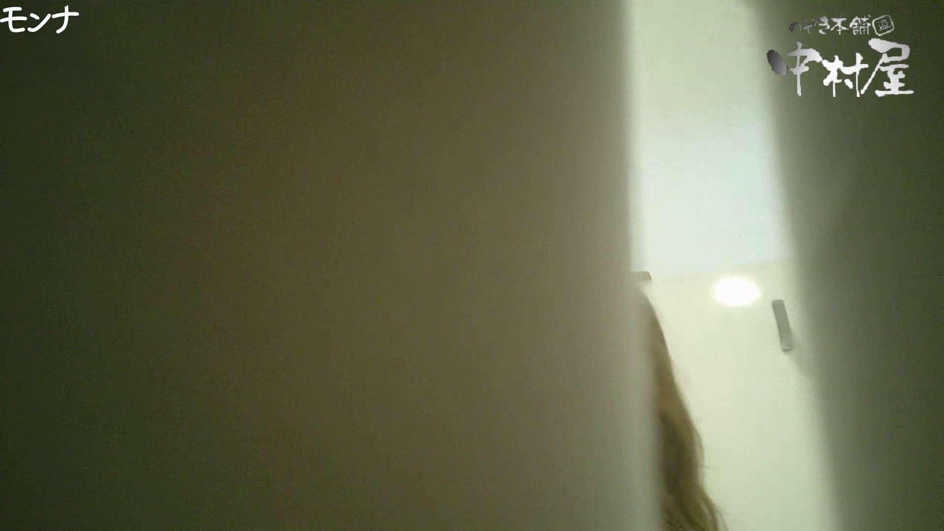 有名大学女性洗面所 vol.65 秘技!!マルチアングル天井撮り!! 洗面所 盗撮えろ無修正画像 66PICs 52