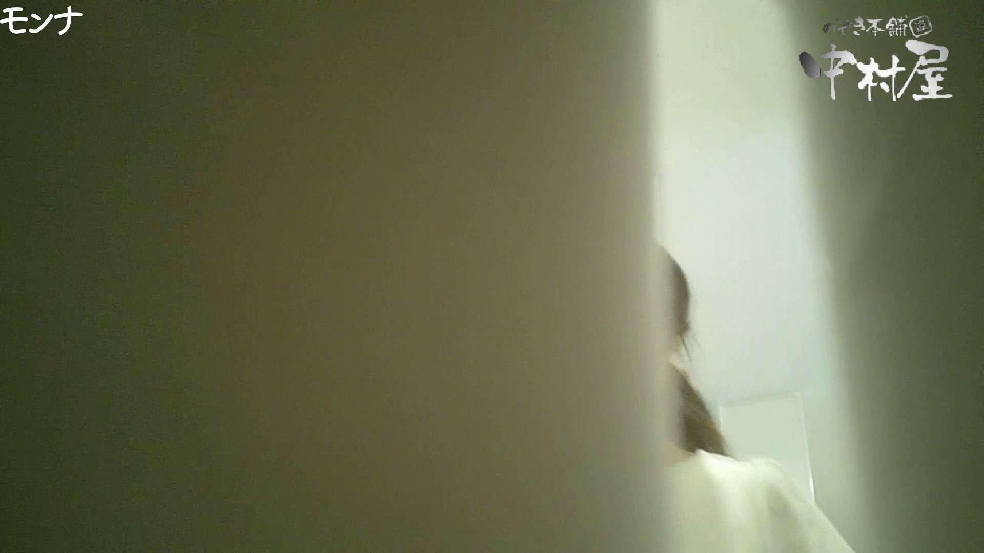 有名大学女性洗面所 vol.65 秘技!!マルチアングル天井撮り!! 投稿 隠し撮りオマンコ動画紹介 66PICs 59
