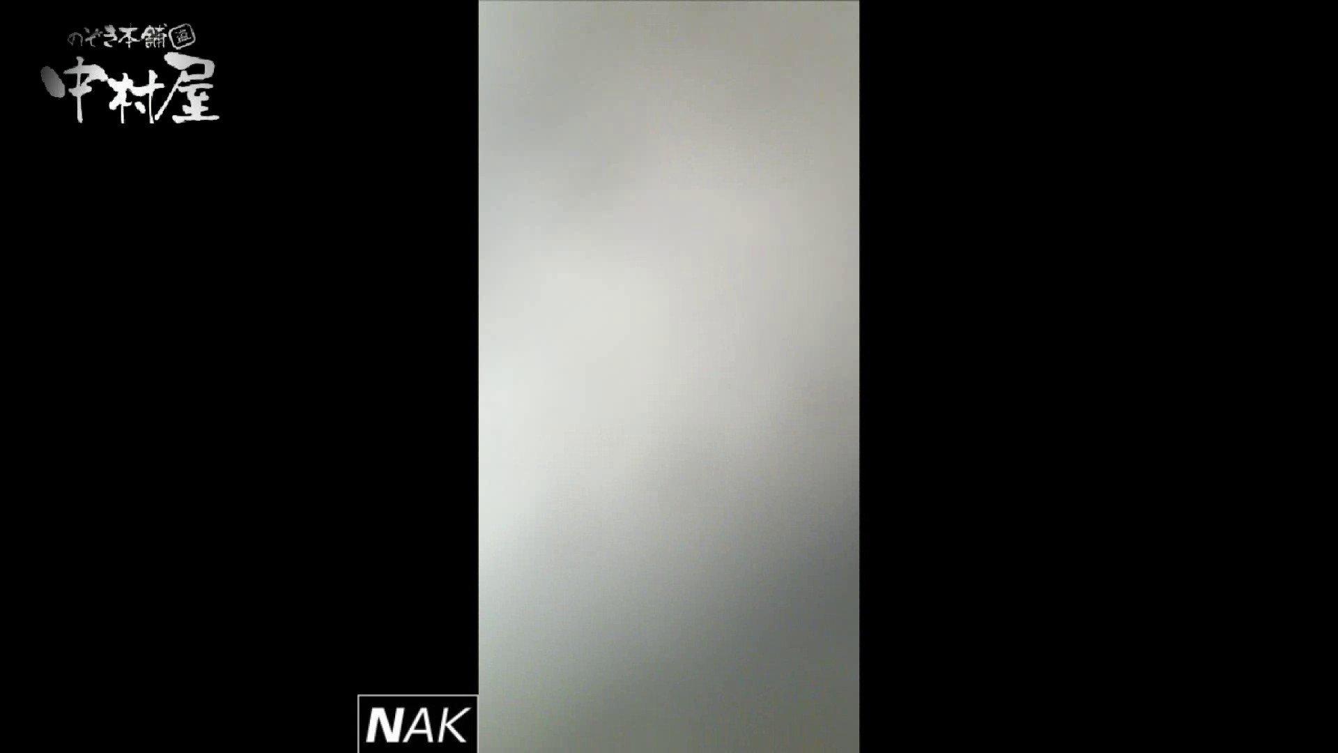 ハイビジョン盗撮!ショップ店員千人斬り!パンチラ編 vol.36 胸チラ のぞき濡れ場動画紹介 33PICs 6