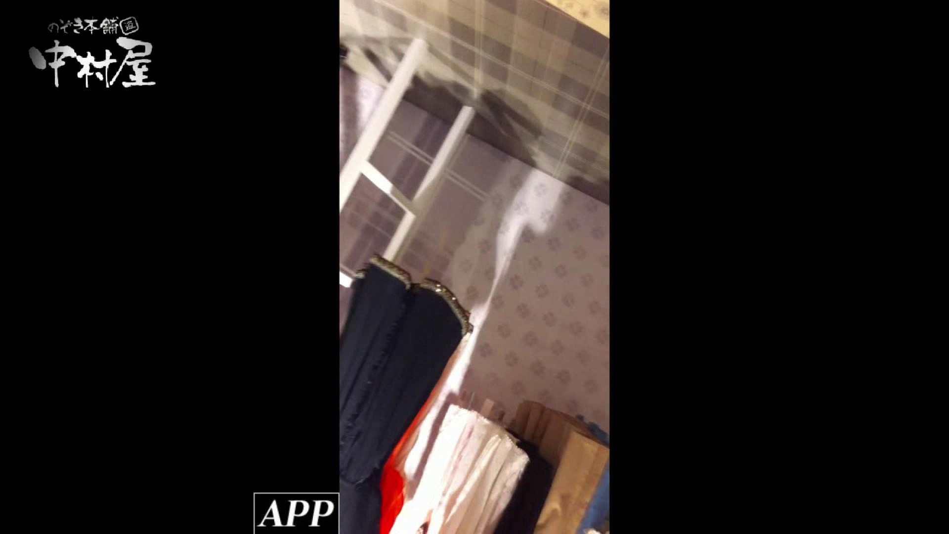 ハイビジョン盗撮!ショップ店員千人斬り!胸チラ編 vol.45 盗撮 オマンコ無修正動画無料 100PICs 57