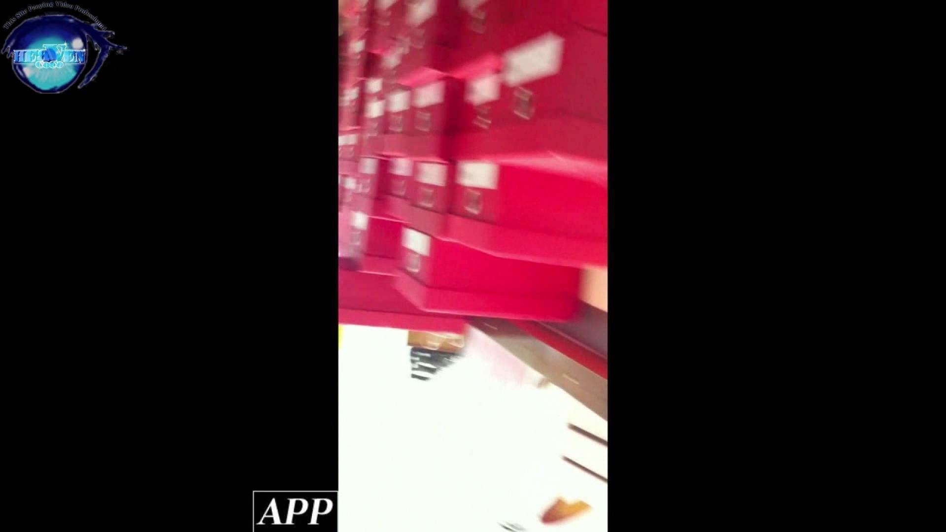 ハイビジョン盗撮!ショップ店員千人斬り!胸チラ編 vol.48 OLエロ画像 | チラ  65PICs 7