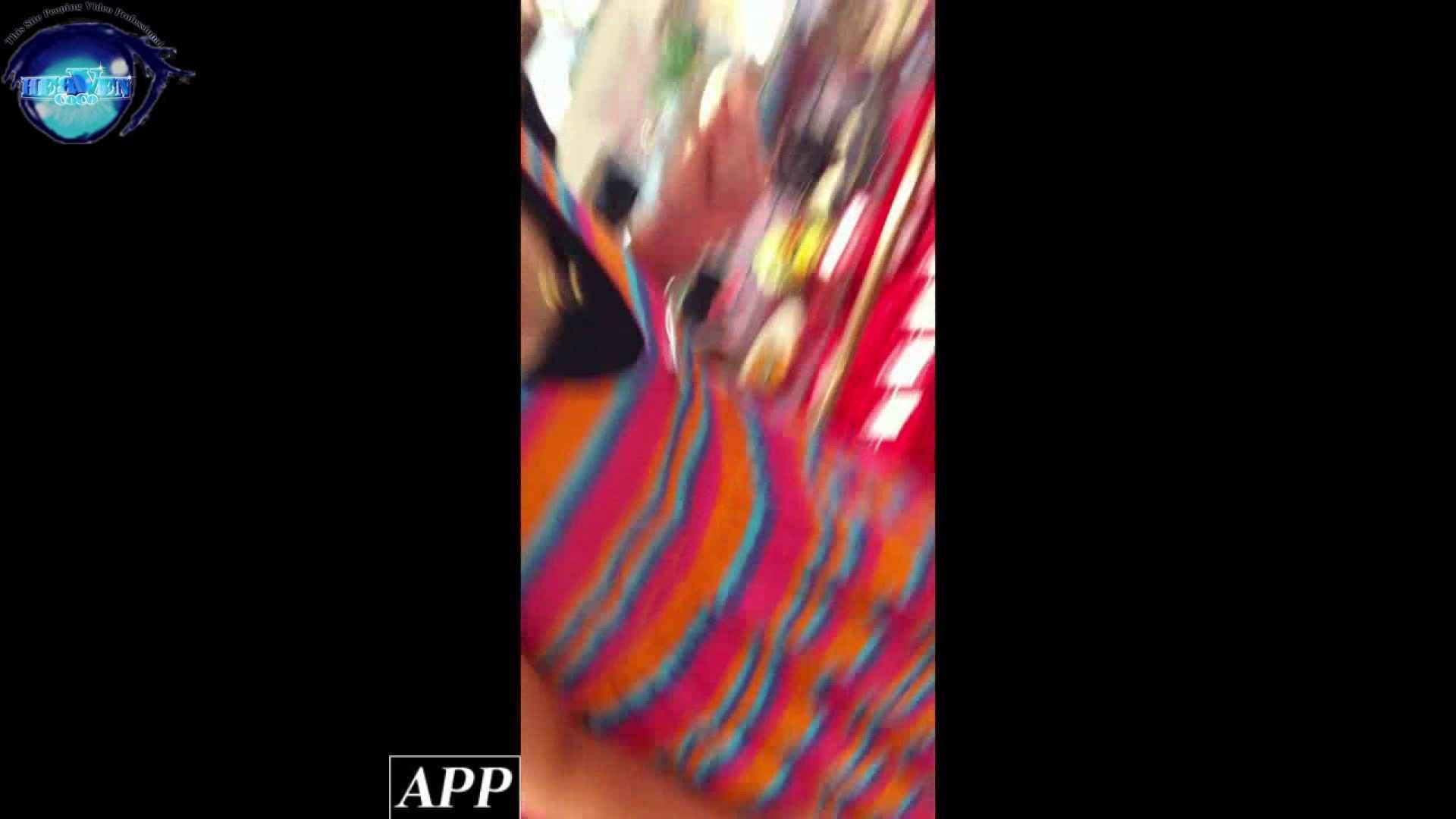 ハイビジョン盗撮!ショップ店員千人斬り!胸チラ編 vol.48 接写 のぞき動画画像 65PICs 9